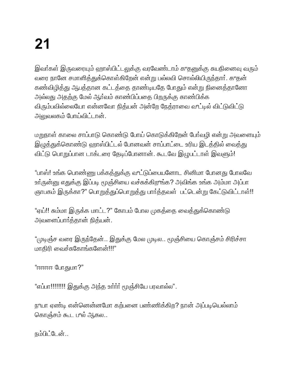 Okuk 21 (2)