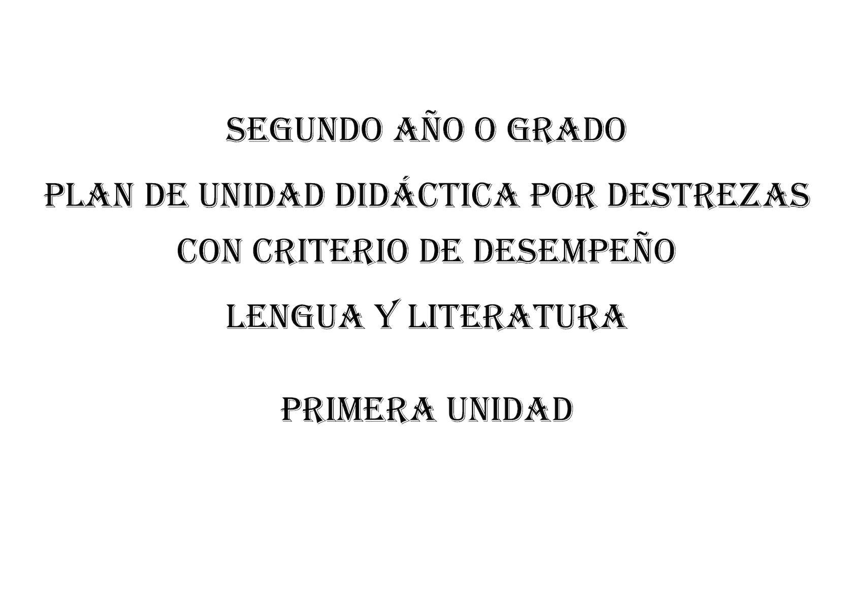 Pud Literatura Segundo 2017 (1)