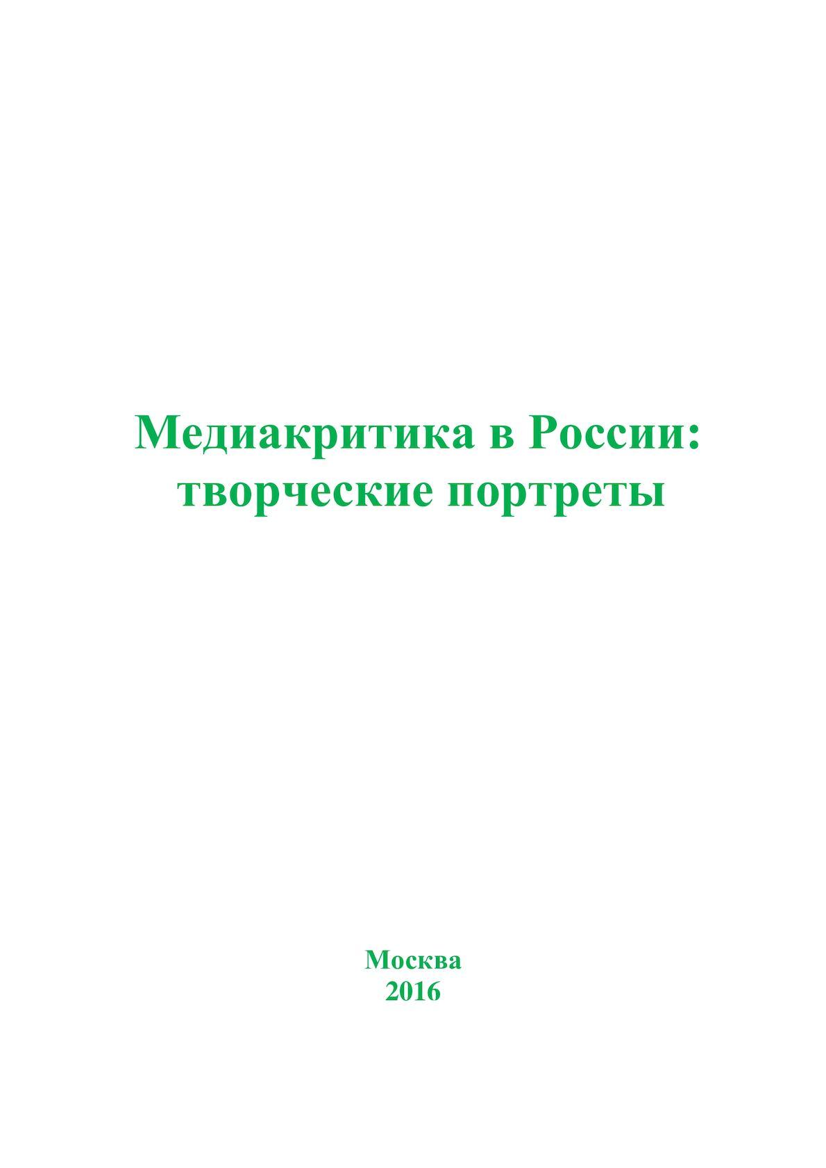 абрашитов владимир викторович ульяновск фото