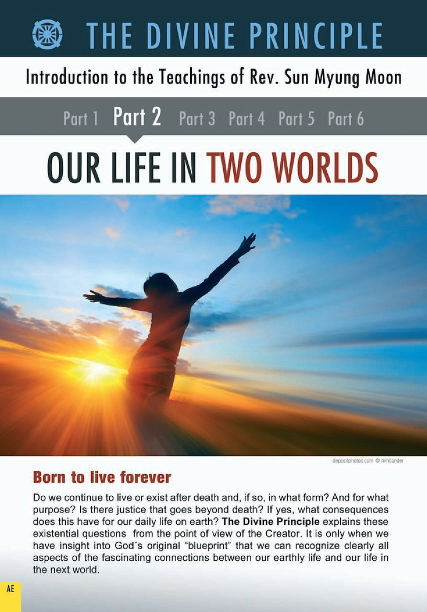 USA - Part 2 - Our Life In Two Worlds