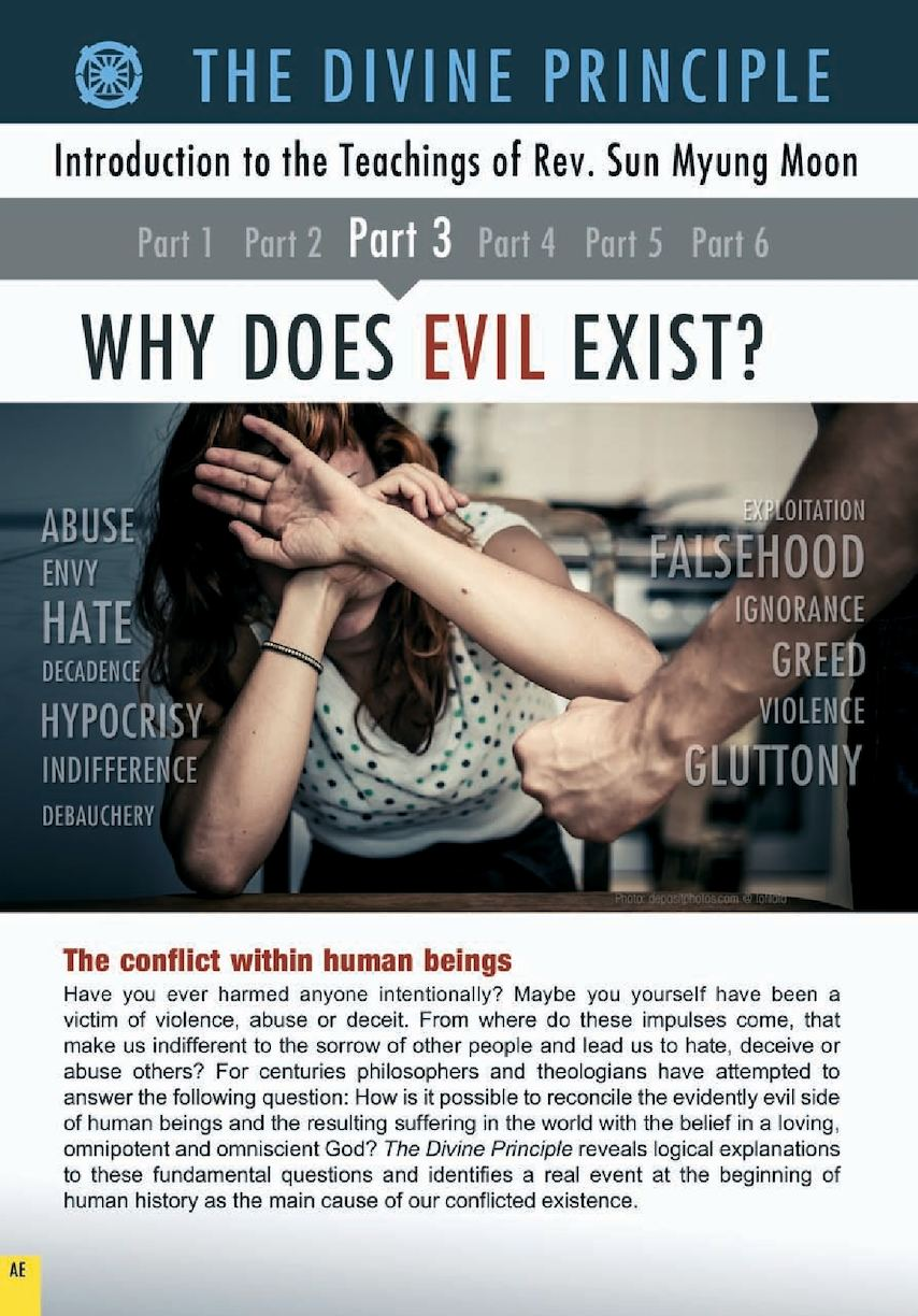 USA - Part 3 - Why Does Evil Exist