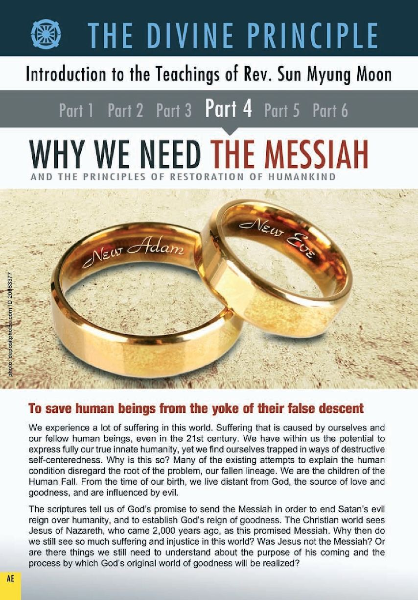 USA - Part 4 - Why we need the Messiah