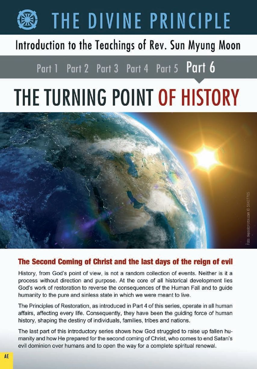 USA - Part 6 - The Turning Point of History