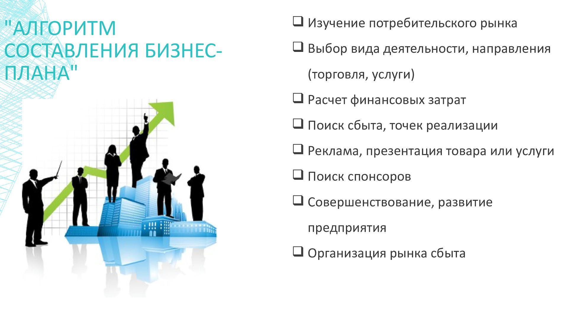 составление потребительского договора аренда образец