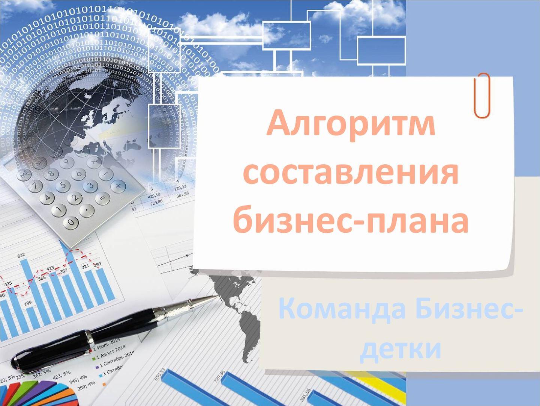 Скачать бесплатные шаблоны Дизайн для презентаций финансы