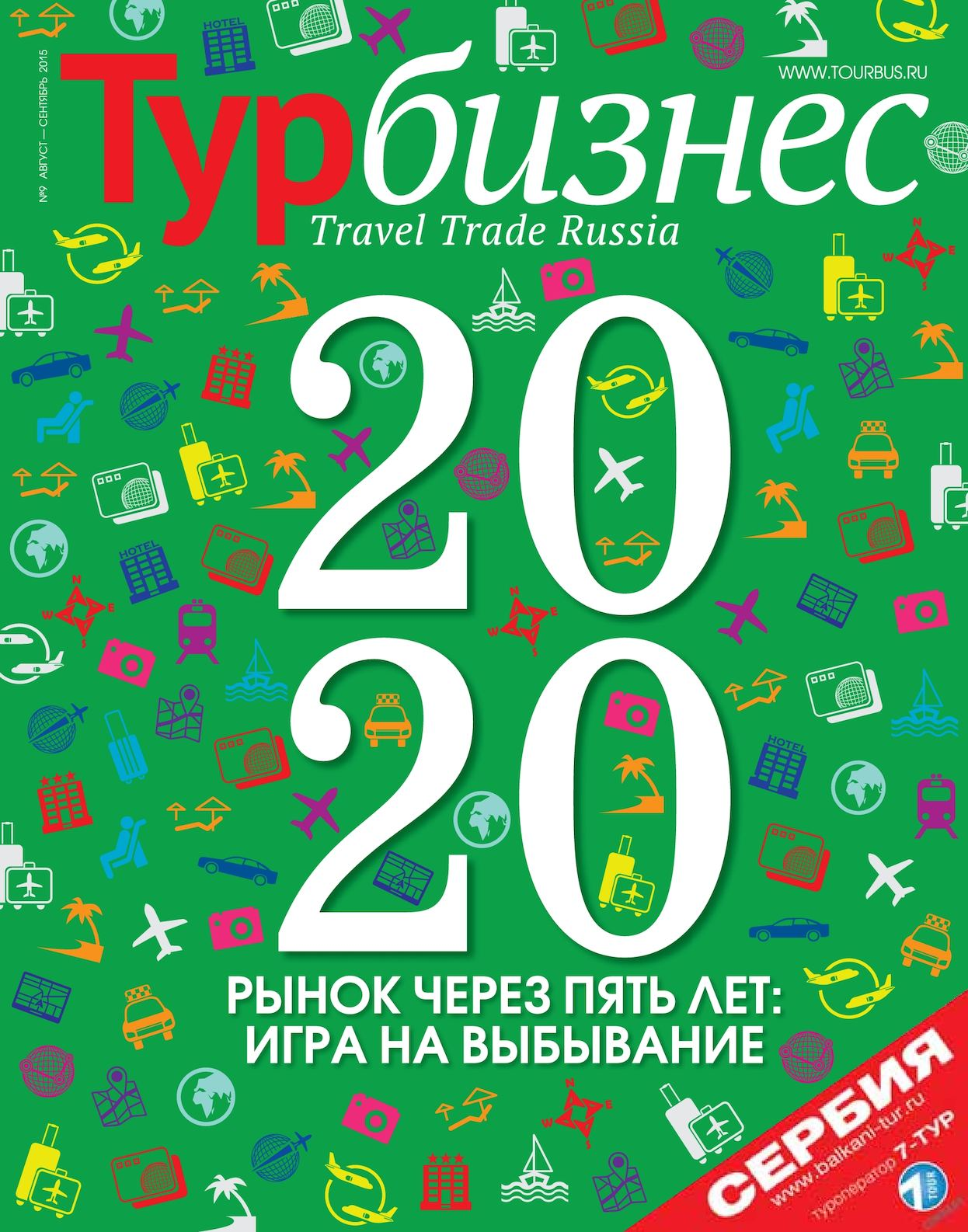 Купить билет на самолет в хургаду из санкт петербурга