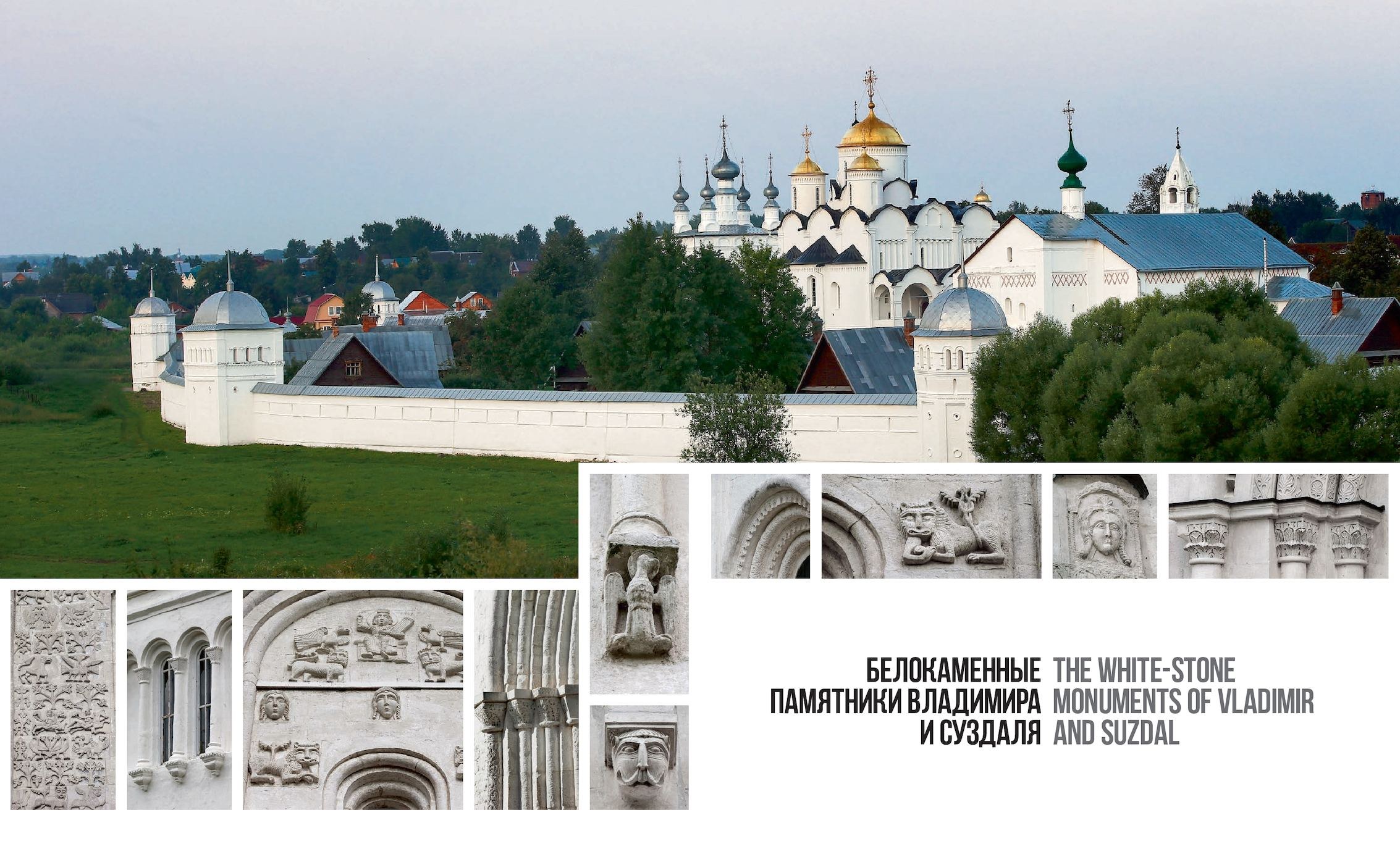 Vladimir-Suzdal principality: culture, architecture, chronicles, history 35