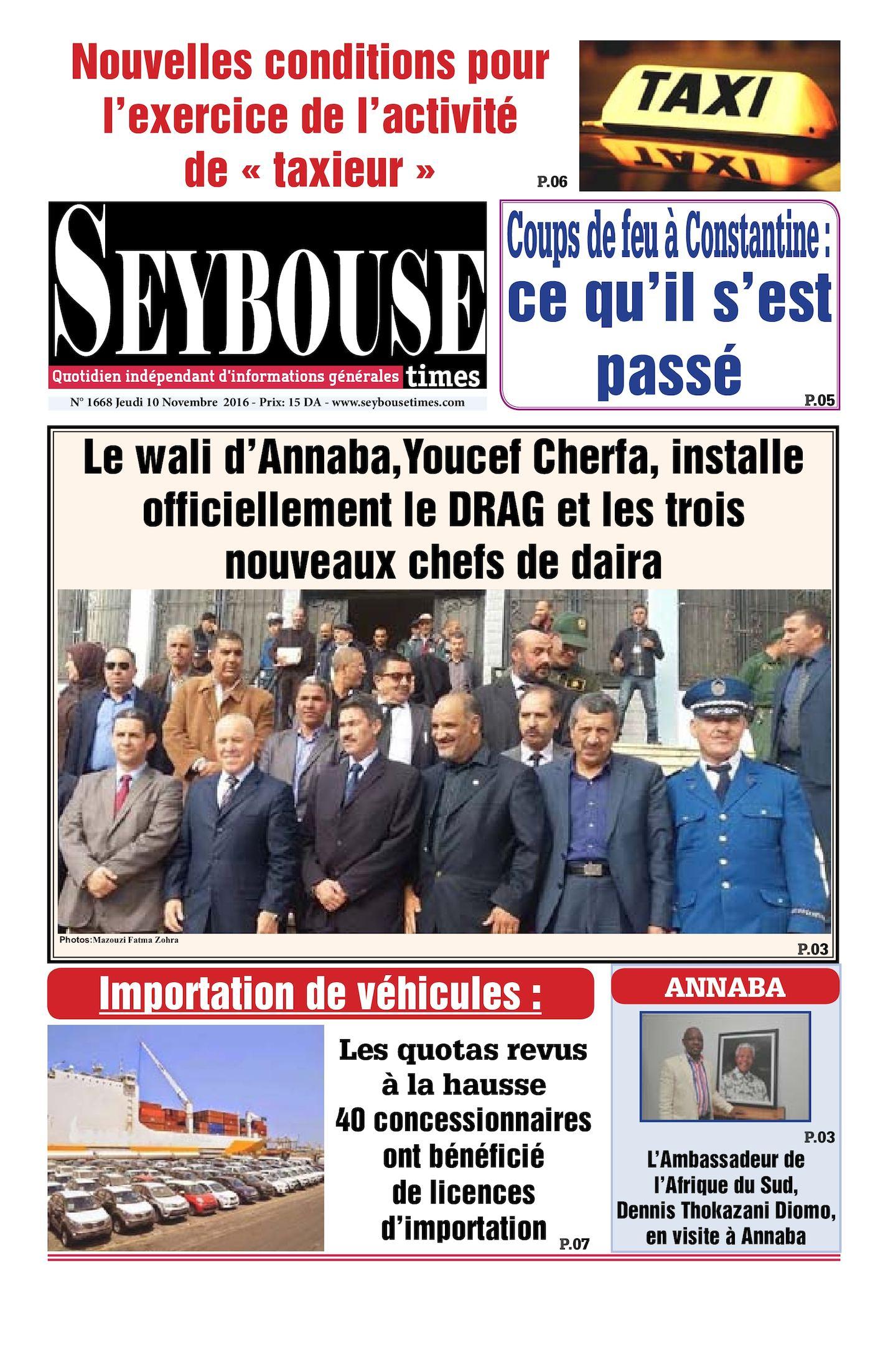 Seybouse Times 1668