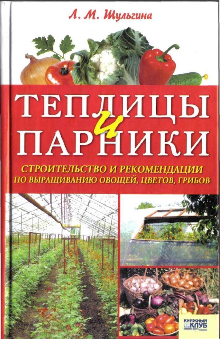 Как вырастить вкусные и сладкие арбузы в открытом грунте Тонкости ухода за бахчевыми культурами: растим арбуз в открытом грунте
