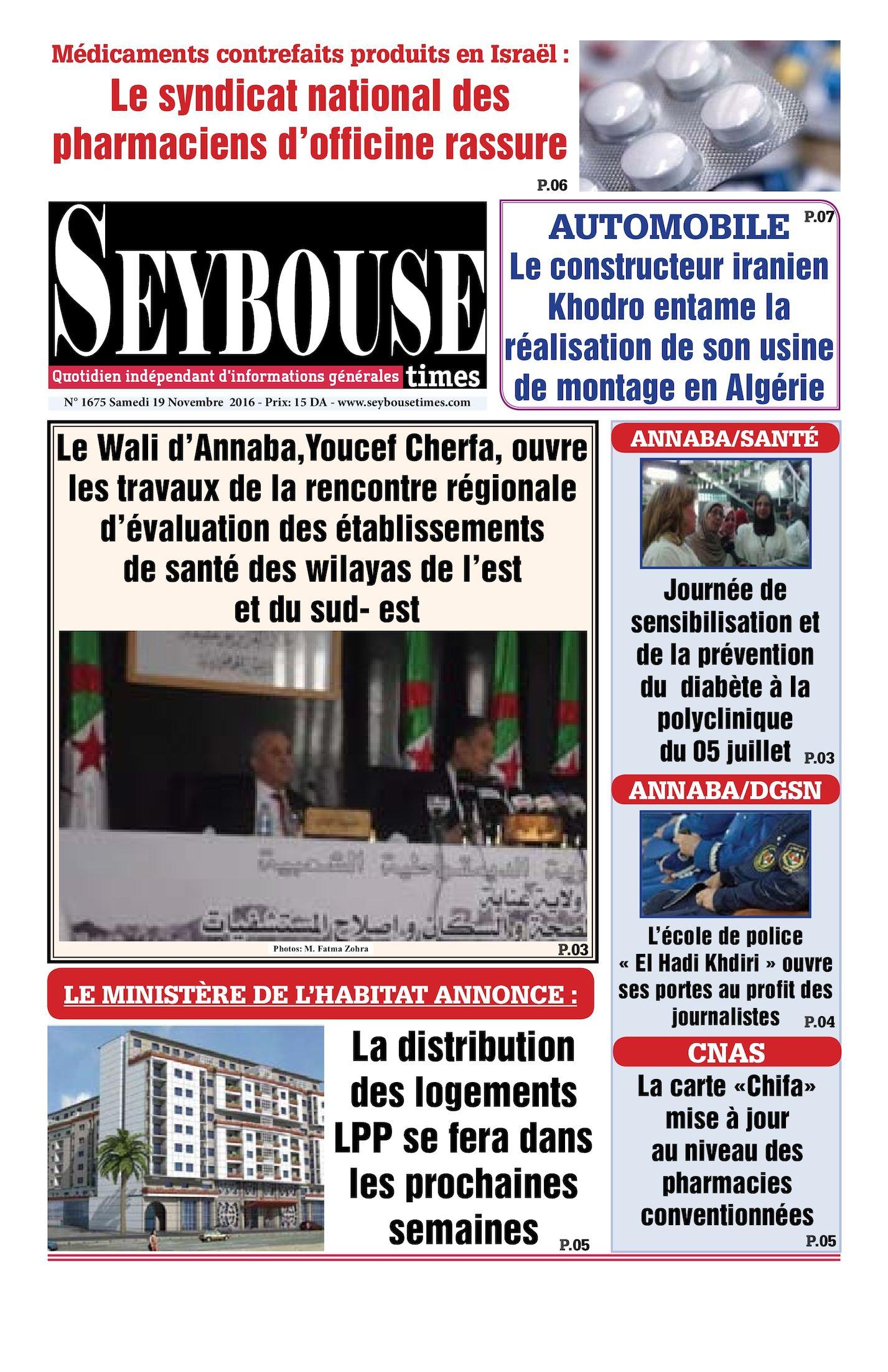 Seybouse Times 1675