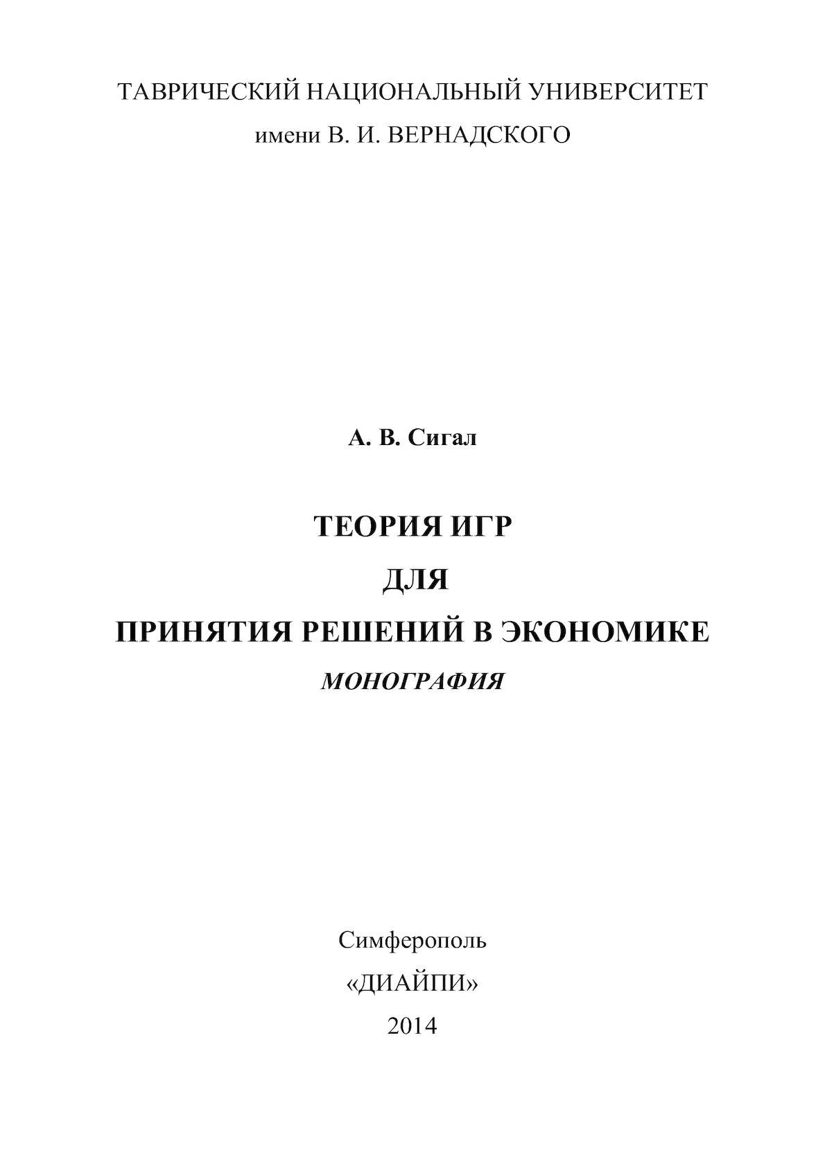 Справочник баратова скачать pdf