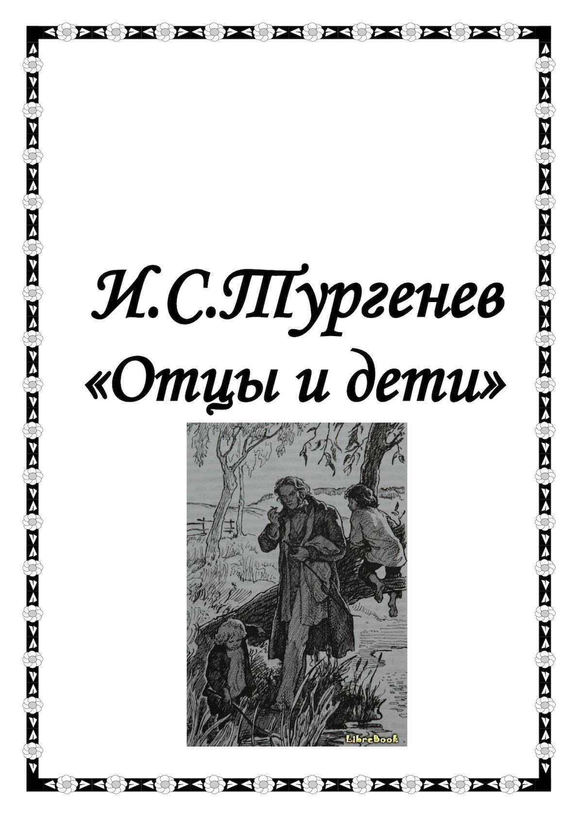 Эконом памятник Пламя Кропоткин Резные памятники Щелковская