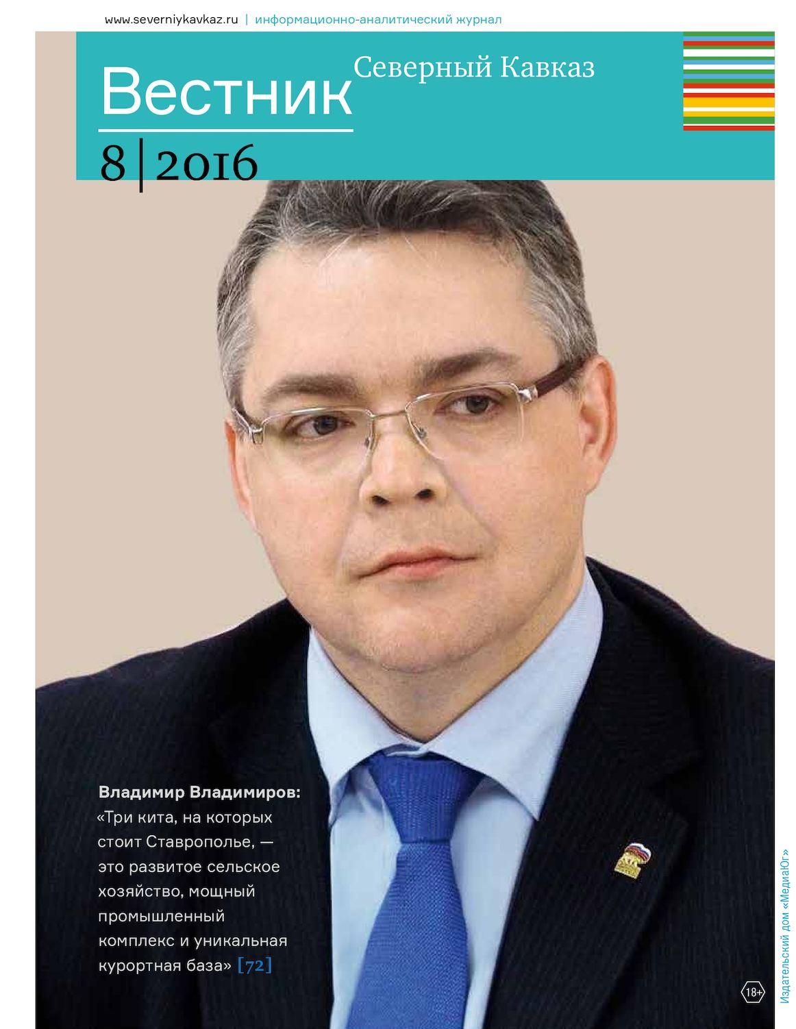 Формируется Всероссийская социальная сеть работников