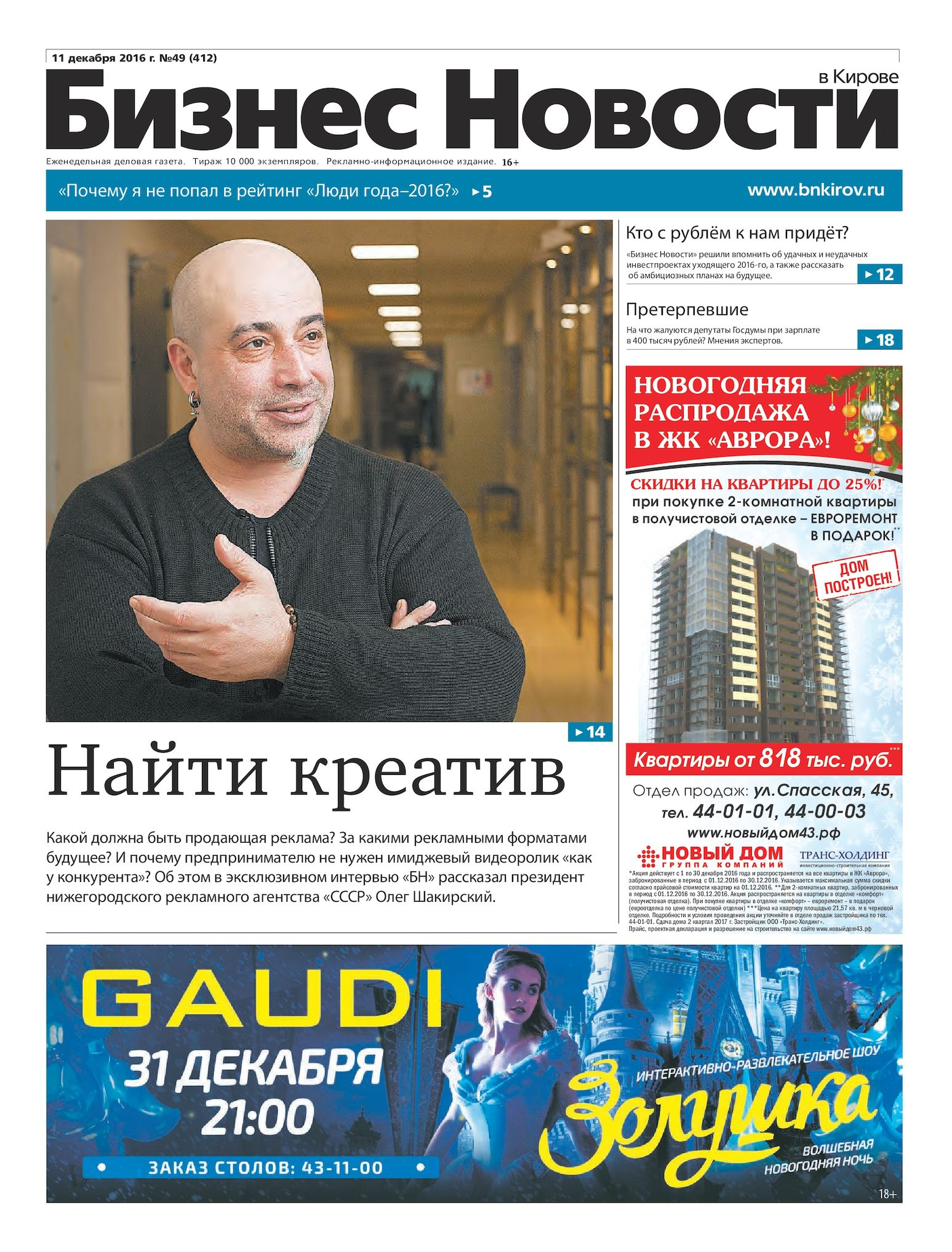 трудовой договор для фмс в москве Мелиховская улица