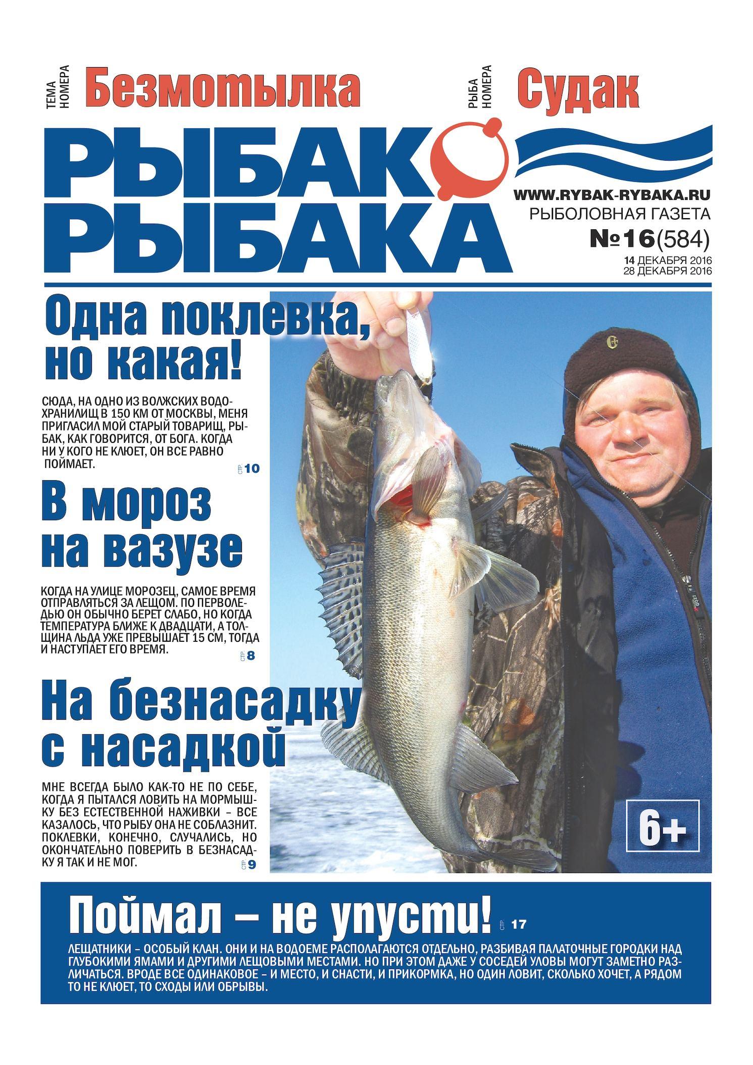 Ботало для рыбалки своими руками фото 589