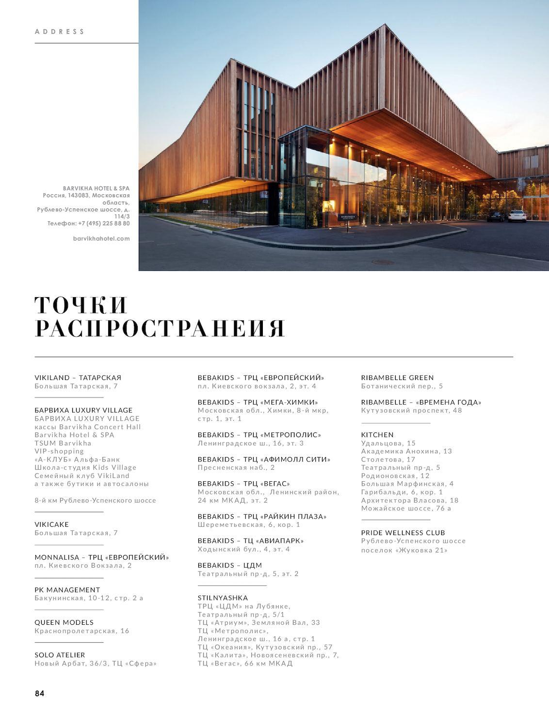 Оформление медицинской книжки Москва Пресненский ленинский проспект