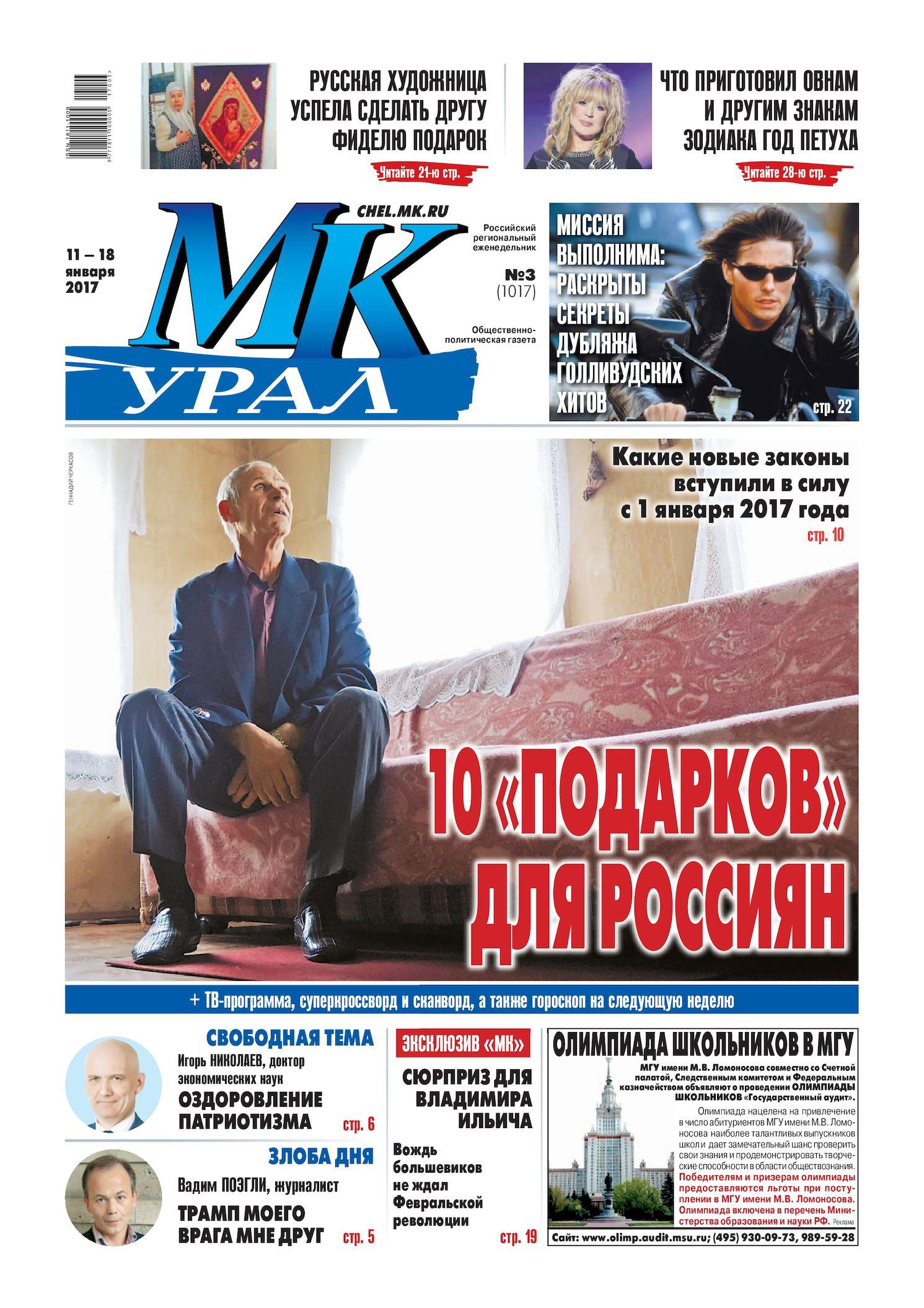 Секс мсто 2 сезон укранський дубляж