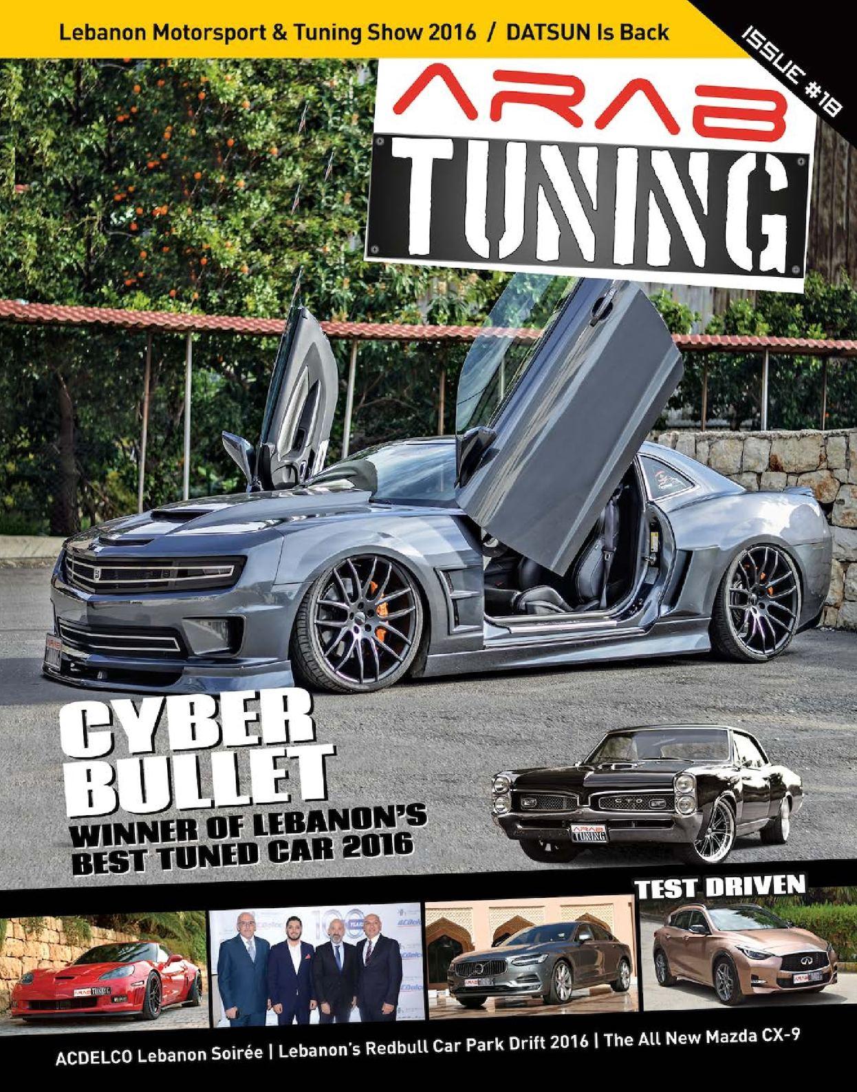Calamo Arab Tuning Issue Magazine 18 Lebanon Edition 2004range Rover 4000 V8 Fuse Box Diagram