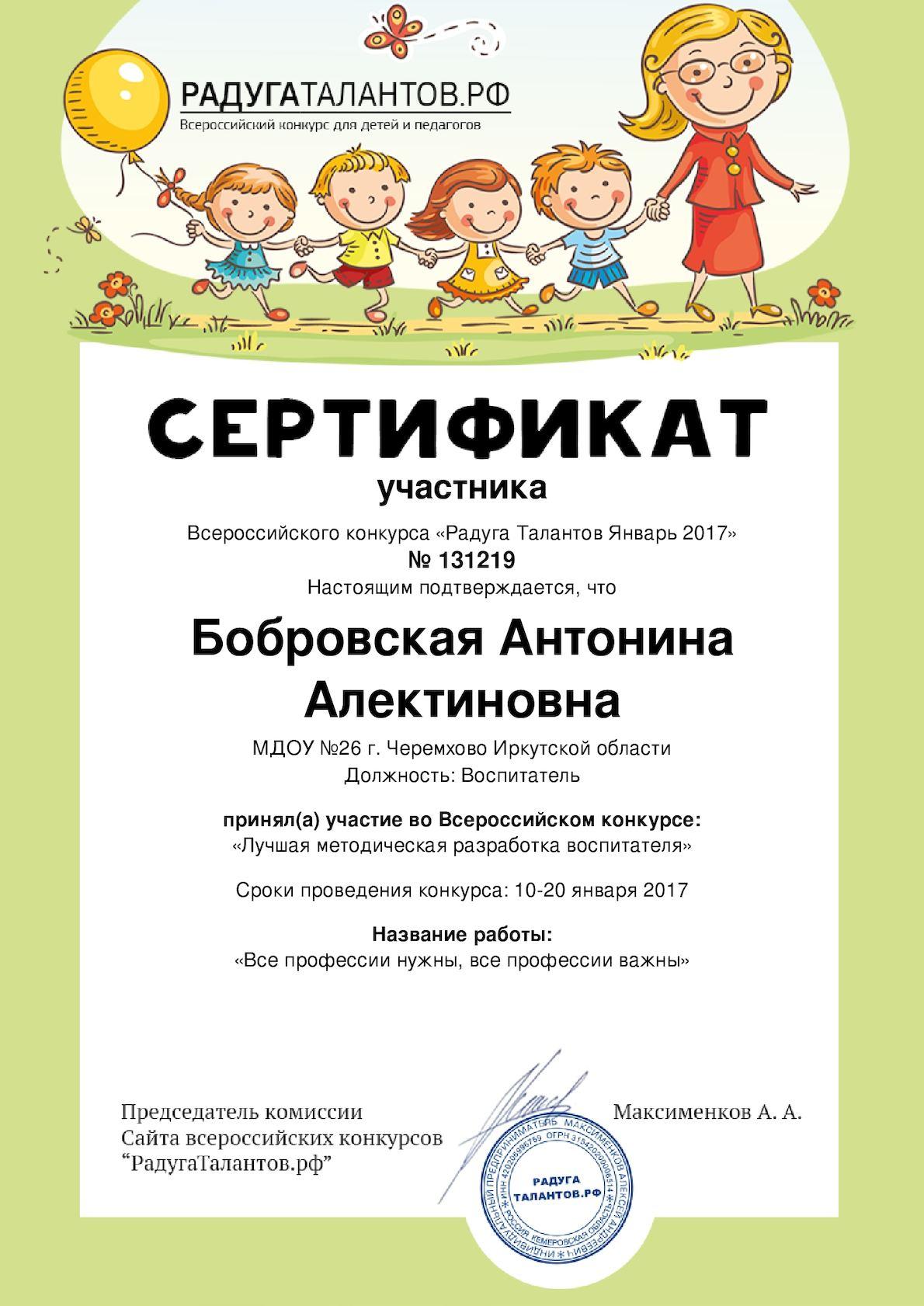 Конкурс для детей к 22 июня