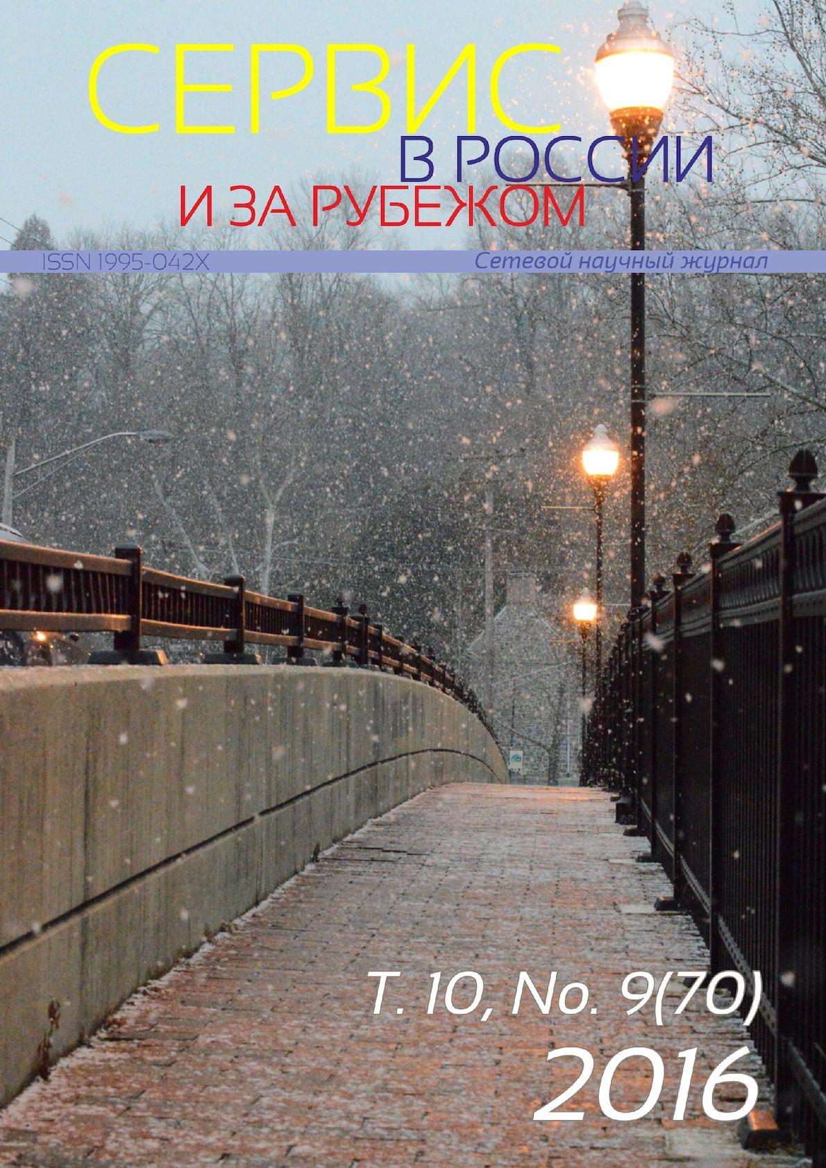 Трудовой договор Головачева улица купить трудовой договор Якиманка Малая улица