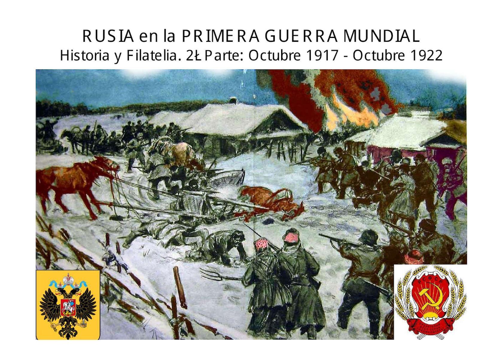 Rusia (1917 1922) Imagenes