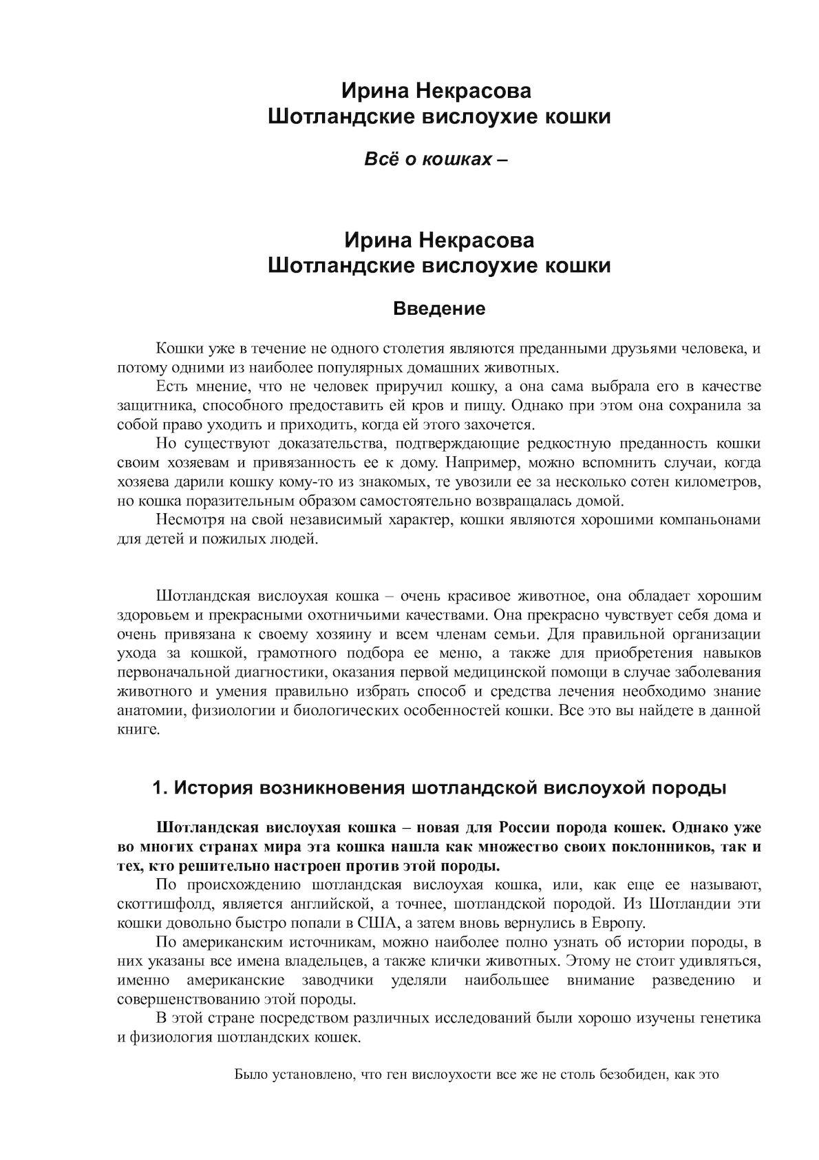 mozhno-li-lizat-vlagalishe-s-tochki-zreniya-meditsini-porno-foto-zhenshini-s-volosatoy-pizdoy