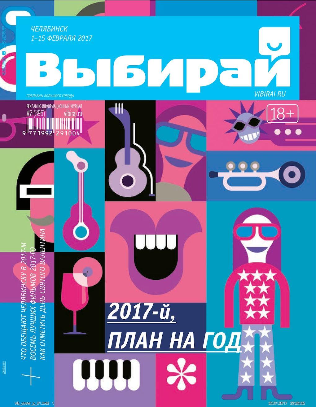Диспорт Улица Художника Федотова Чебоксары лазерная эпиляция в нижнем новгороде акции