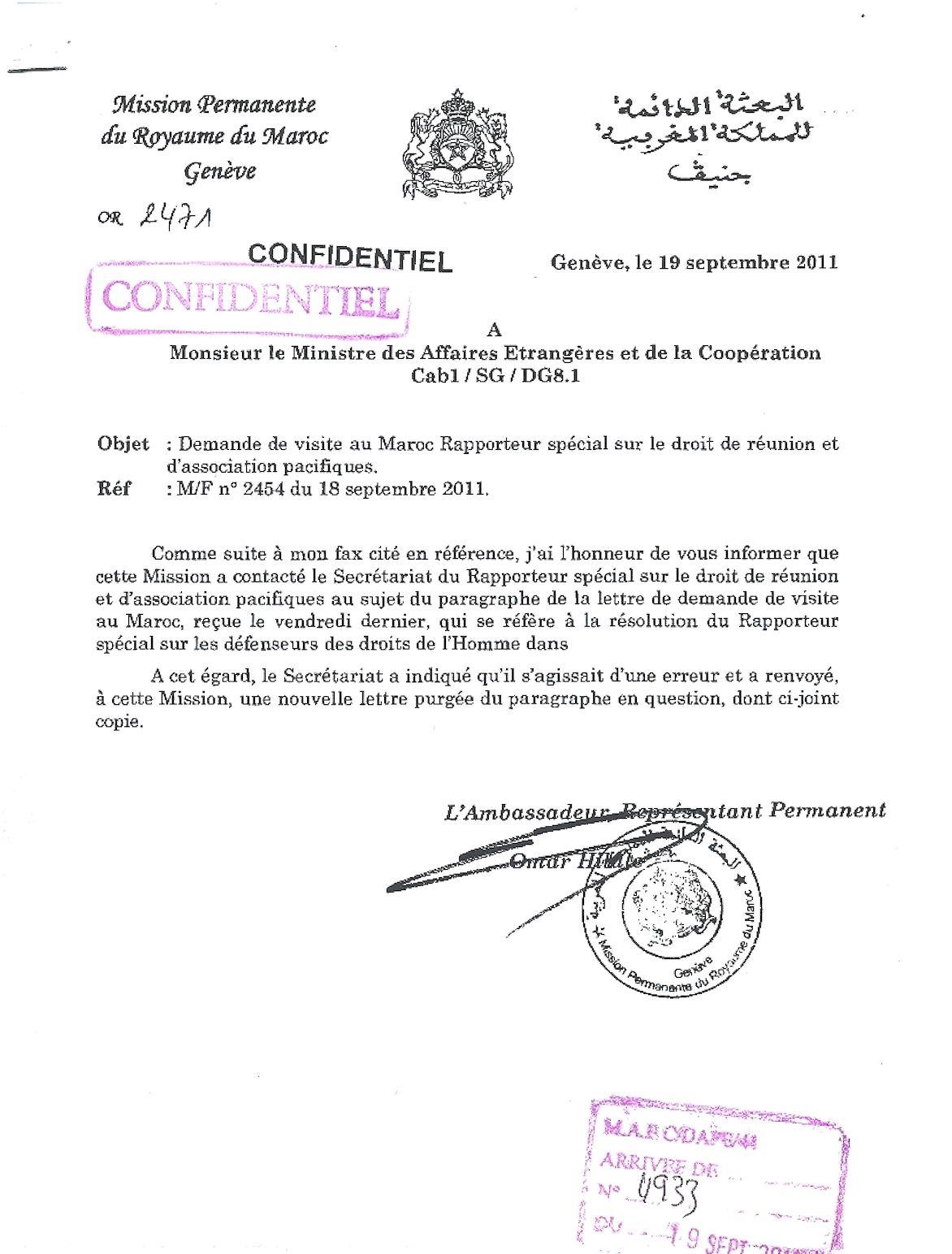2471 Genève
