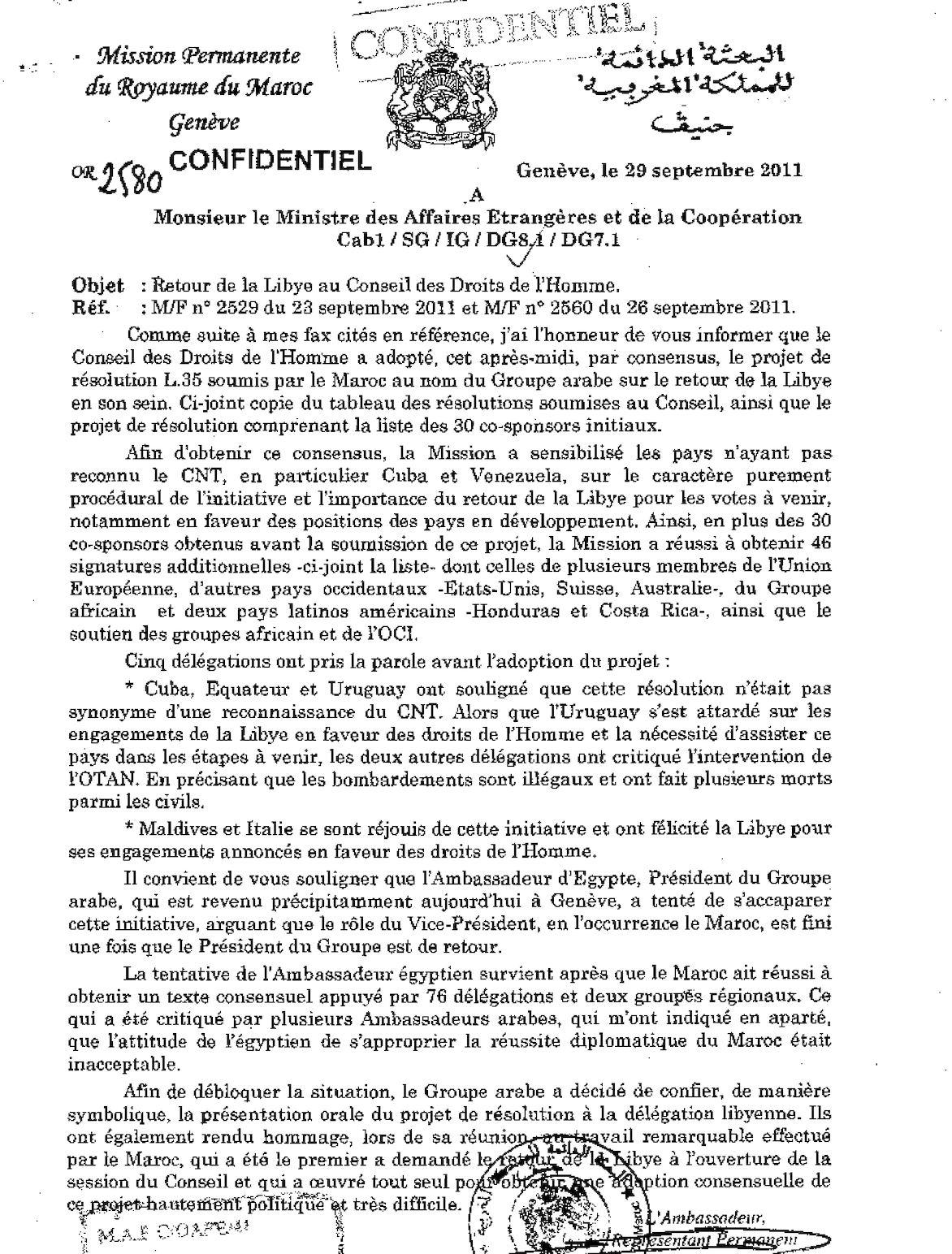2580 Geneve