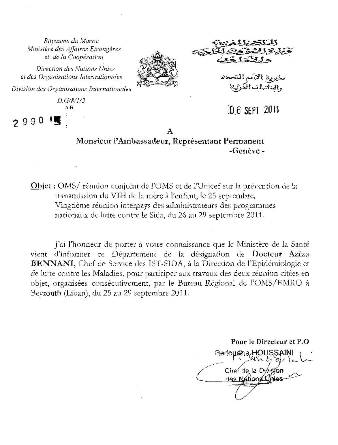 2990 Genève