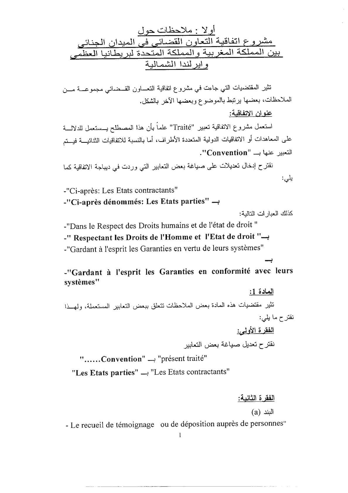 Observations De La Partie Marocaine Accords Pénal Et D'Extradition
