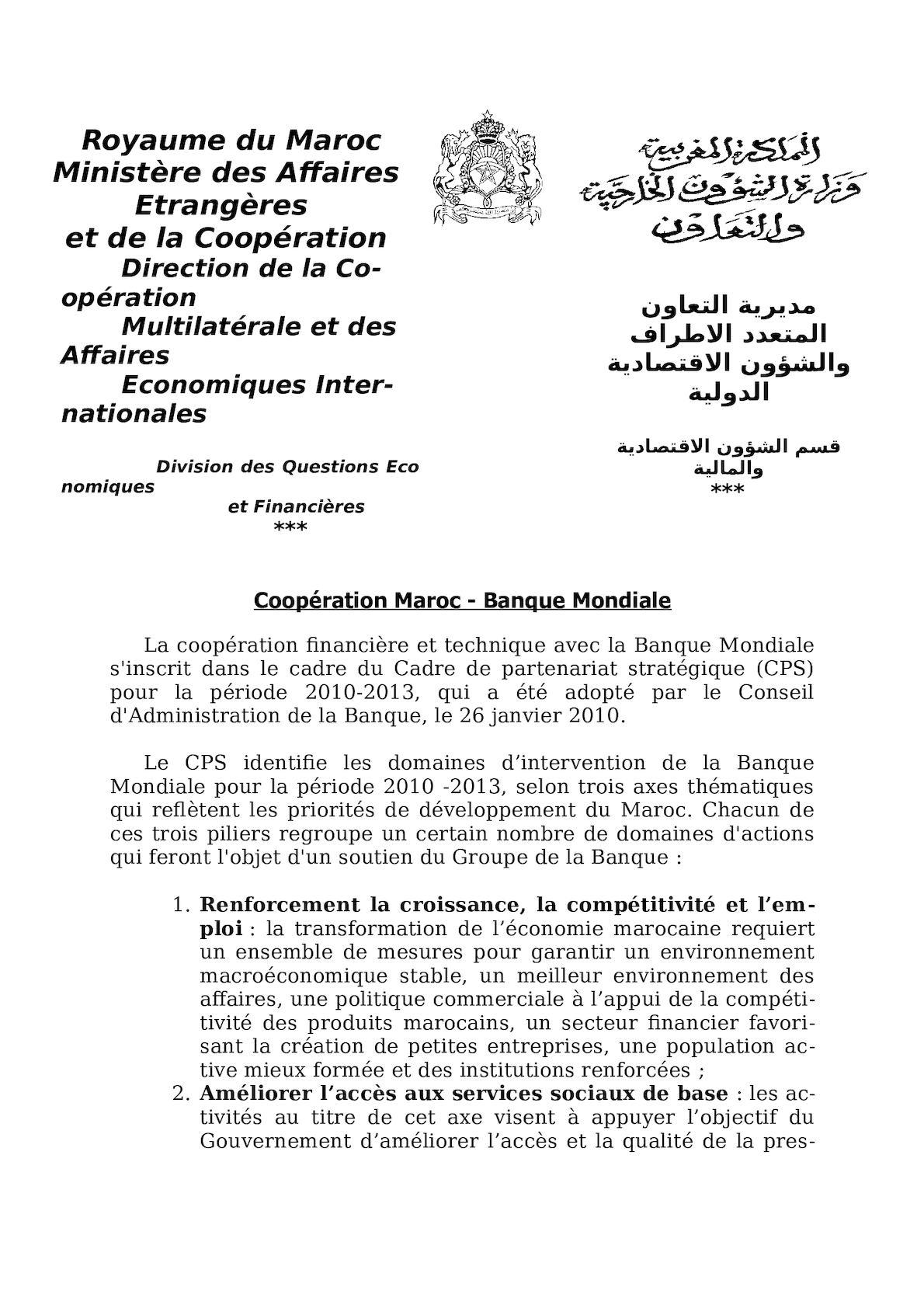 Coopération Maroc BM