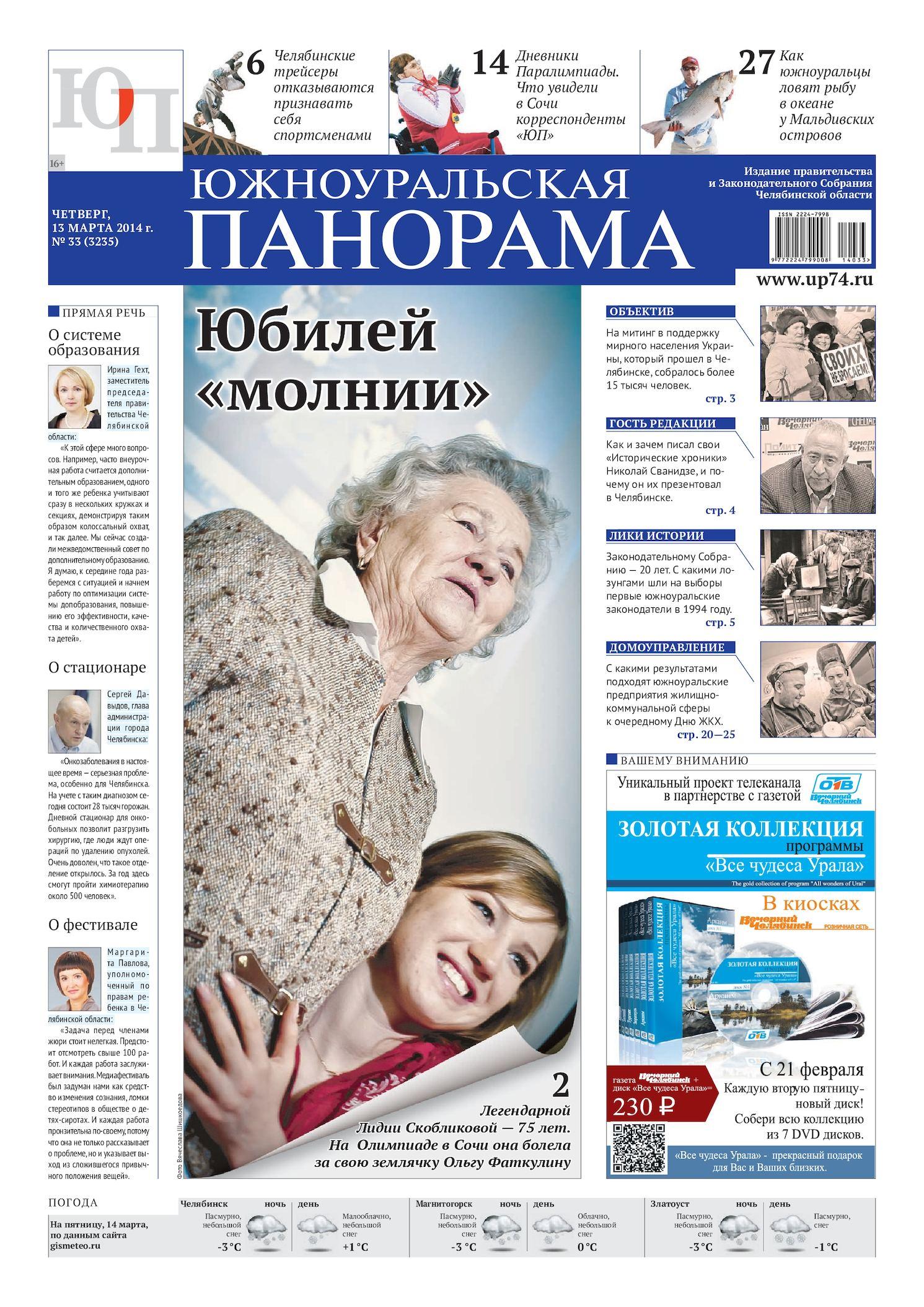 prostitutka-vasilisa-vladimirovna