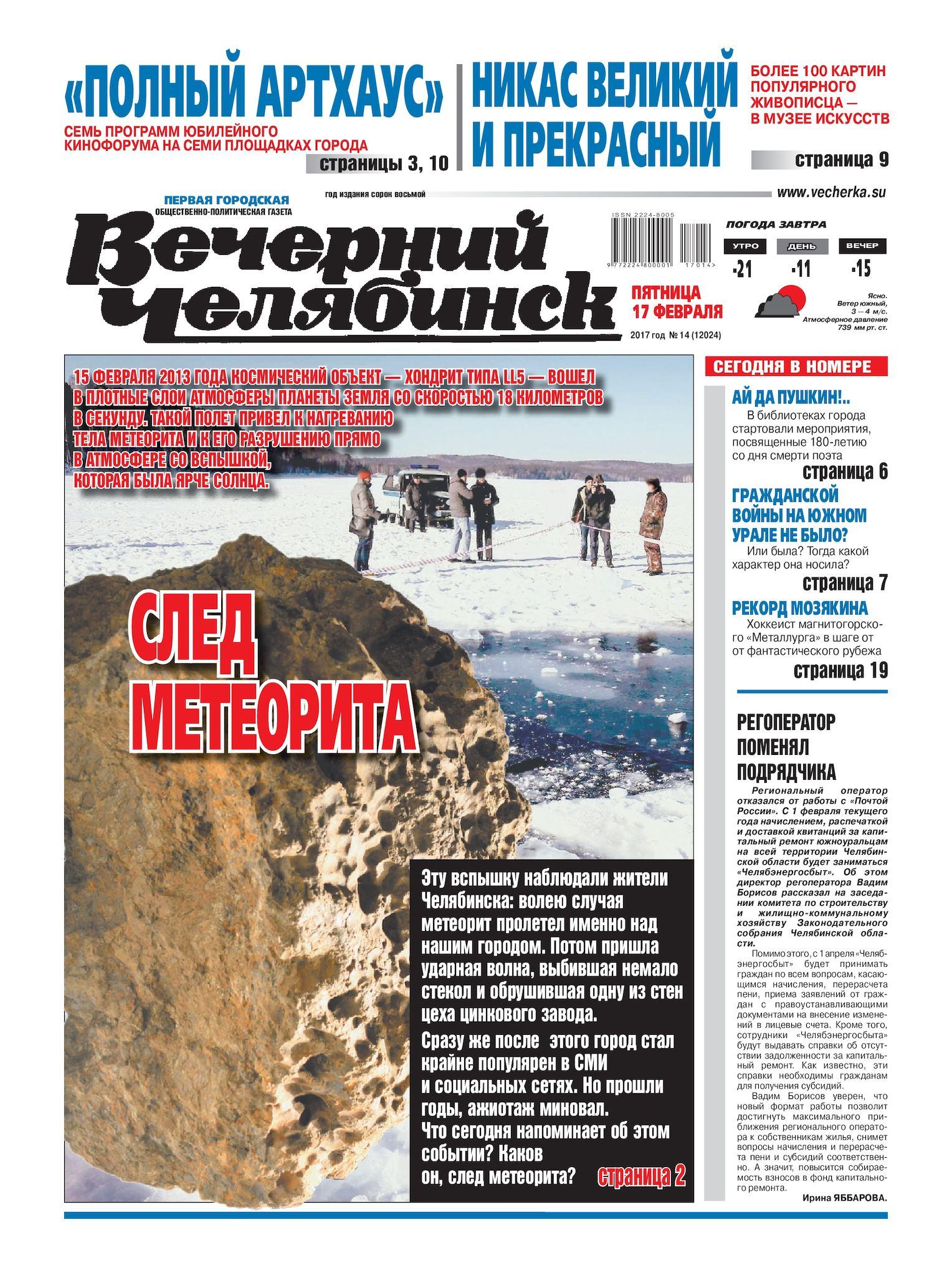 Мирошниченко: пауза в чемпионате пойдет на пользу Карпатам