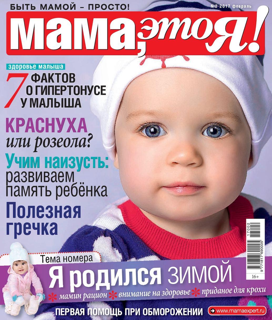 Белые прыщики на лице новорожденного – опасны ли милии, заразны ли, и как лечить