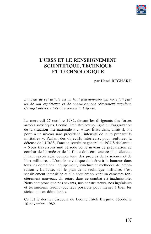 Regnard - L'URSS et le renseignement scientifique, technique et technologique (déc 1983)