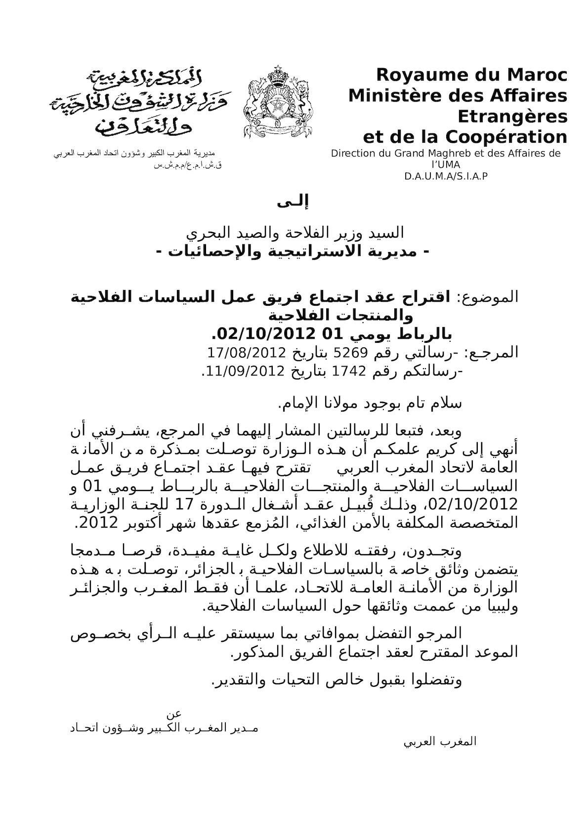 اقتراح اجتماع فريق عمل السياسات الفلاحية والمنتجات الفلاحية 20 09 2012