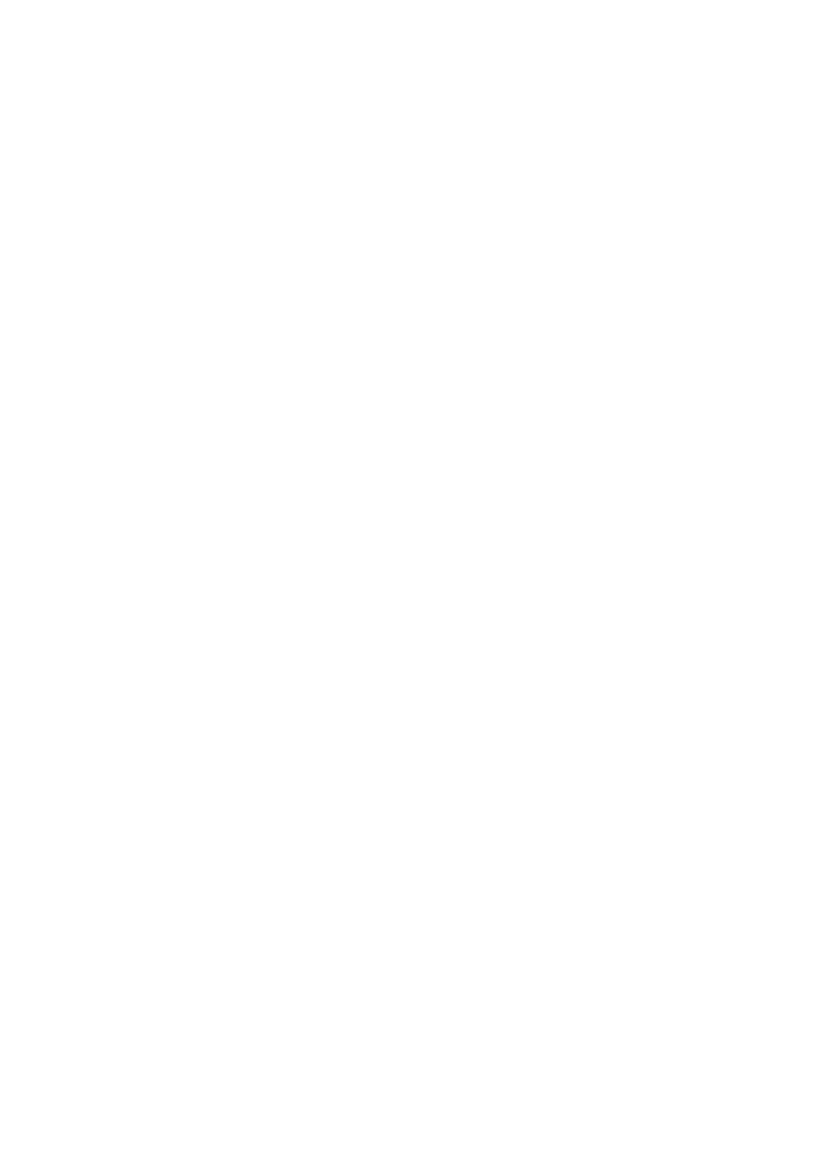 ورقة حول العمل المغاربي للمديريات 04 10 2012