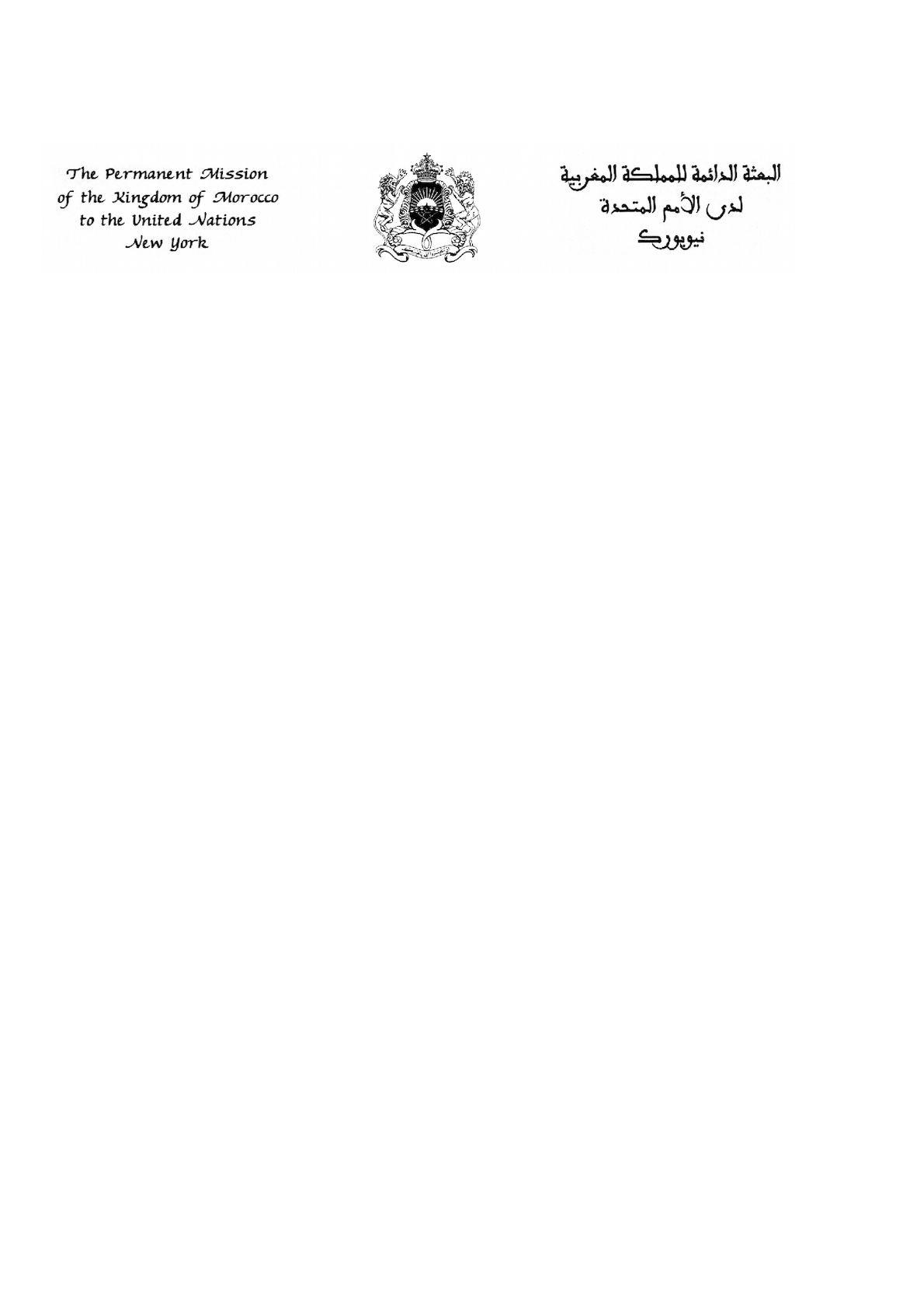 Suite Audition Petitionnqires Ag 2012 10 Octobre 2012