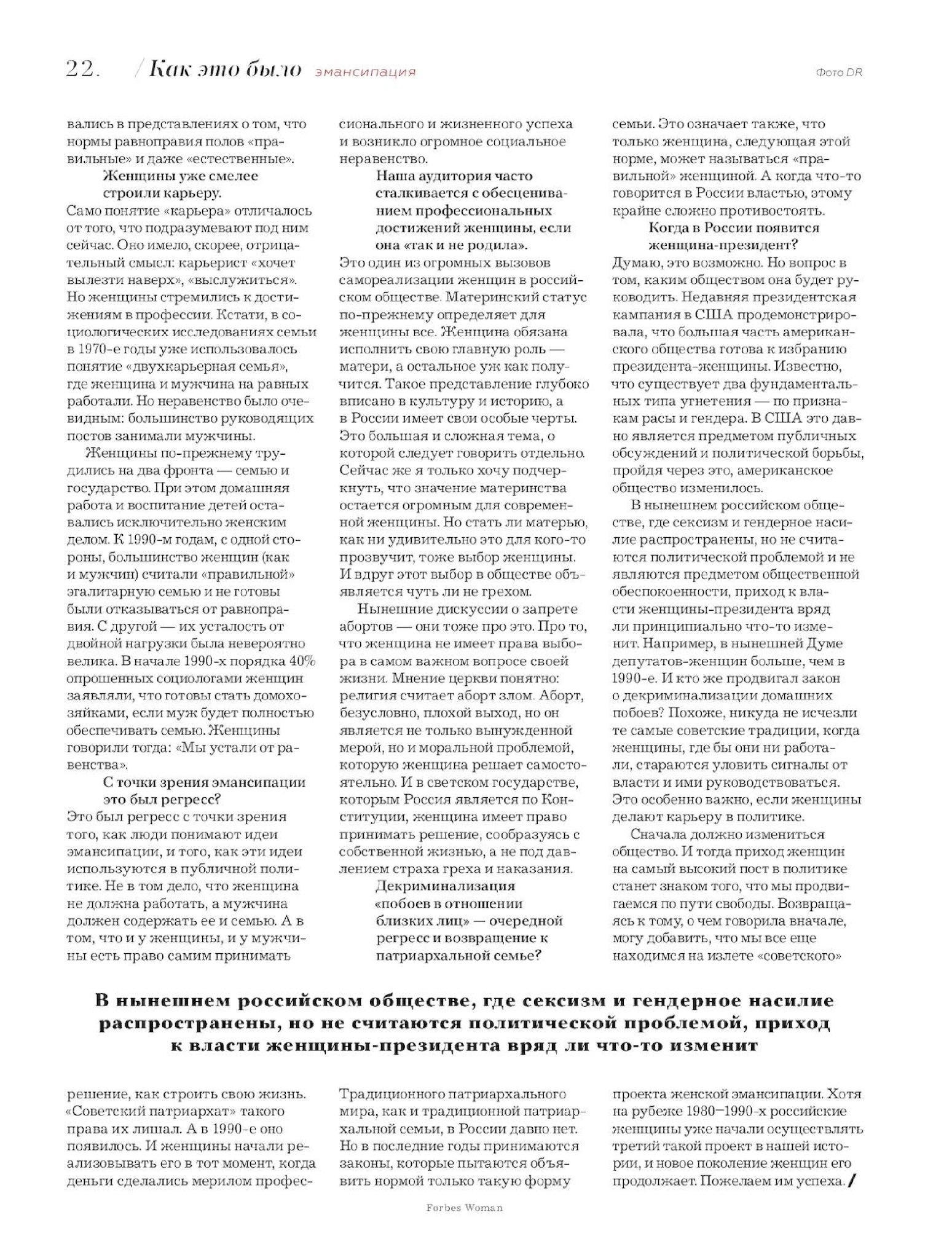 Реестр личных медицинских книжек в Москве Беговой