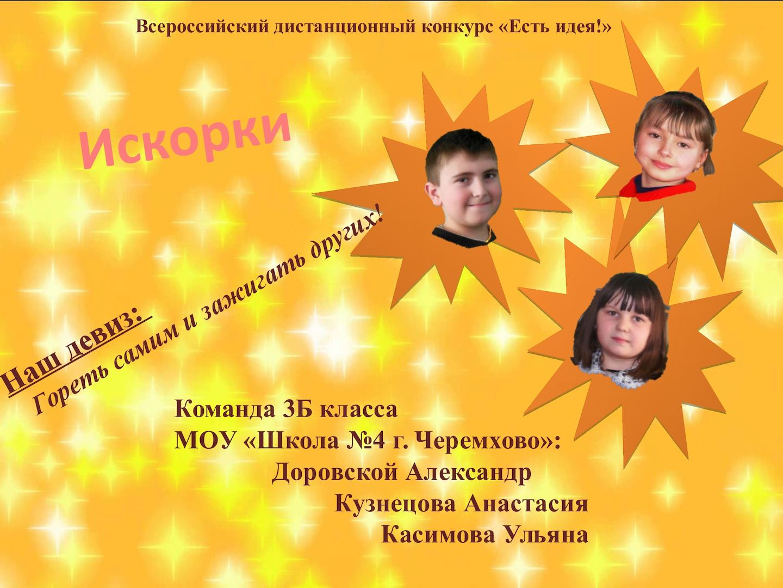 Как сделать day я на русском