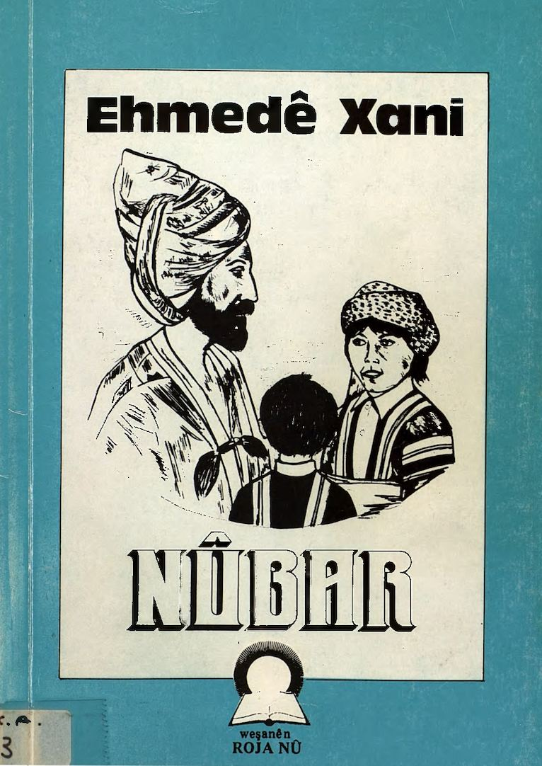 1986 Nûbar