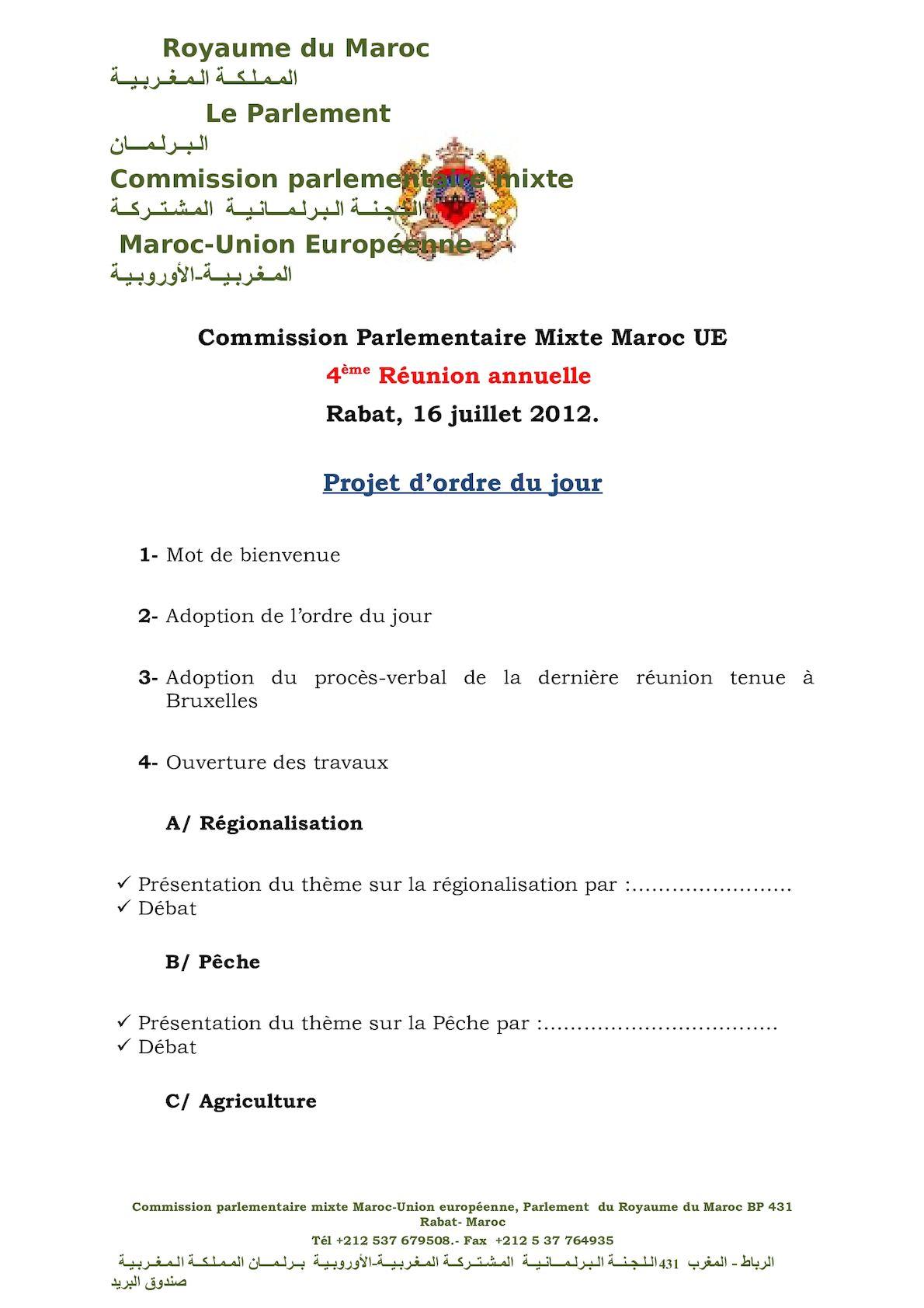 4ème Réunion Annuelle CPM  16 Juillet 2012