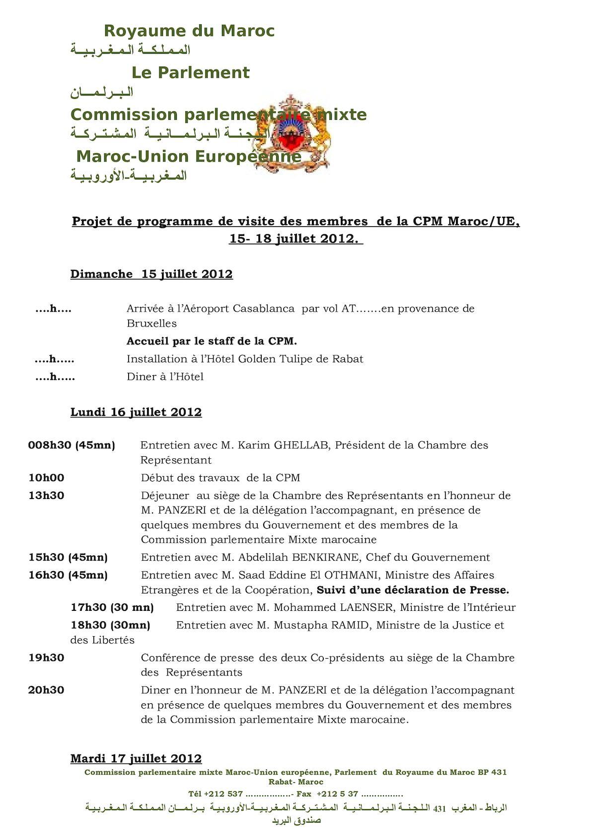 Projet De Programme De Visite Des Membres  De La CPM Maroc UE 15 Juillet 2012