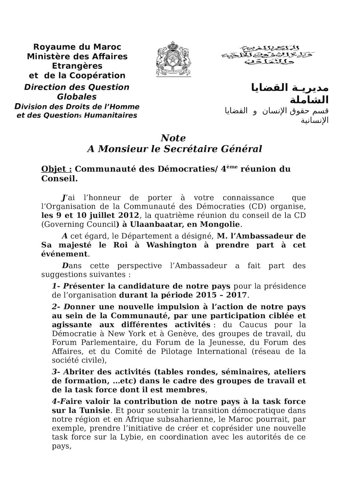 Nouveau Microsoft Office Word Document (7).