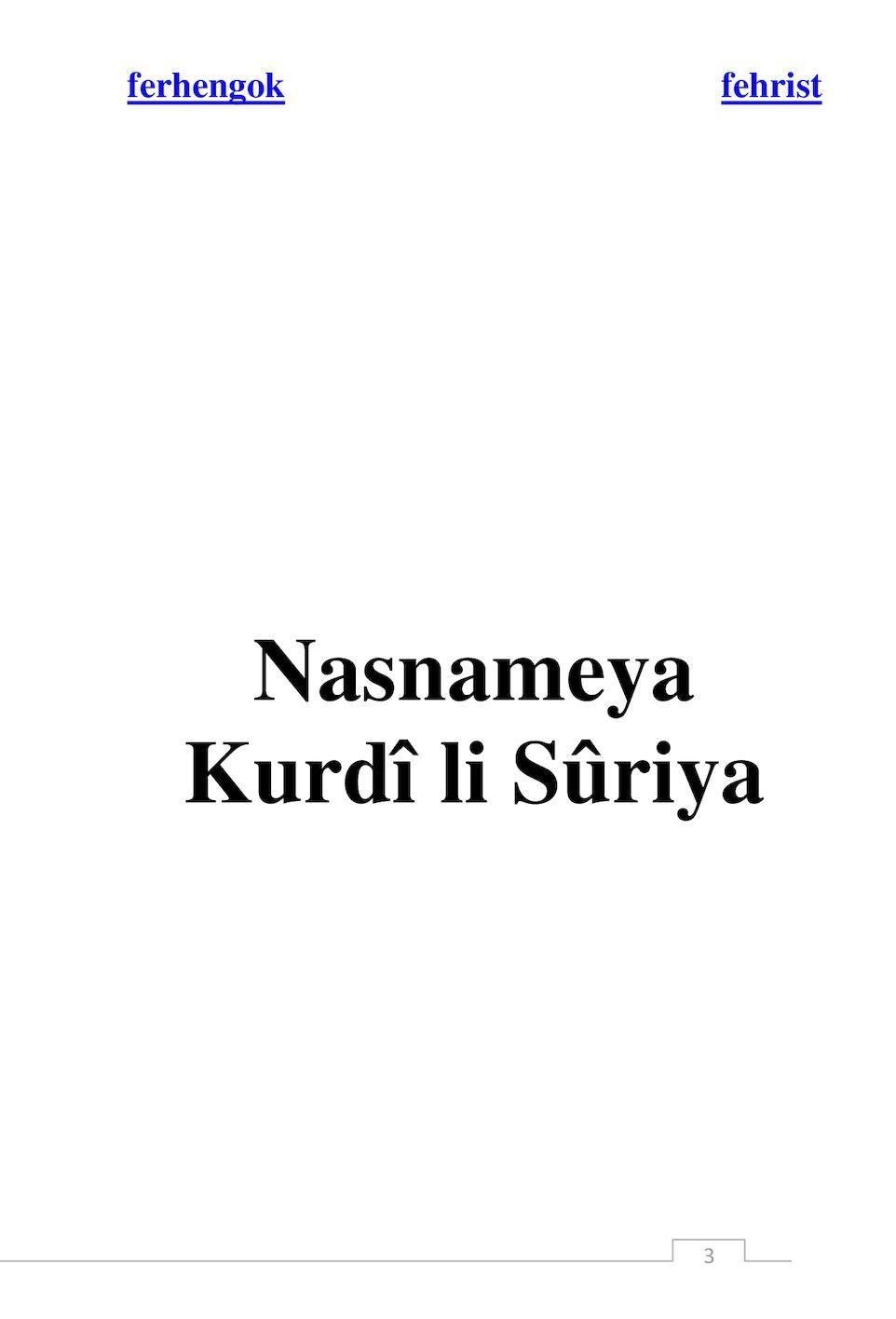 2011 Nasnameya Kurdî Li Sûriya