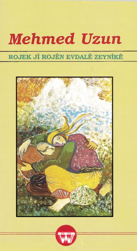1991 Rojek Ji Rojên Evdale Zeynikê.