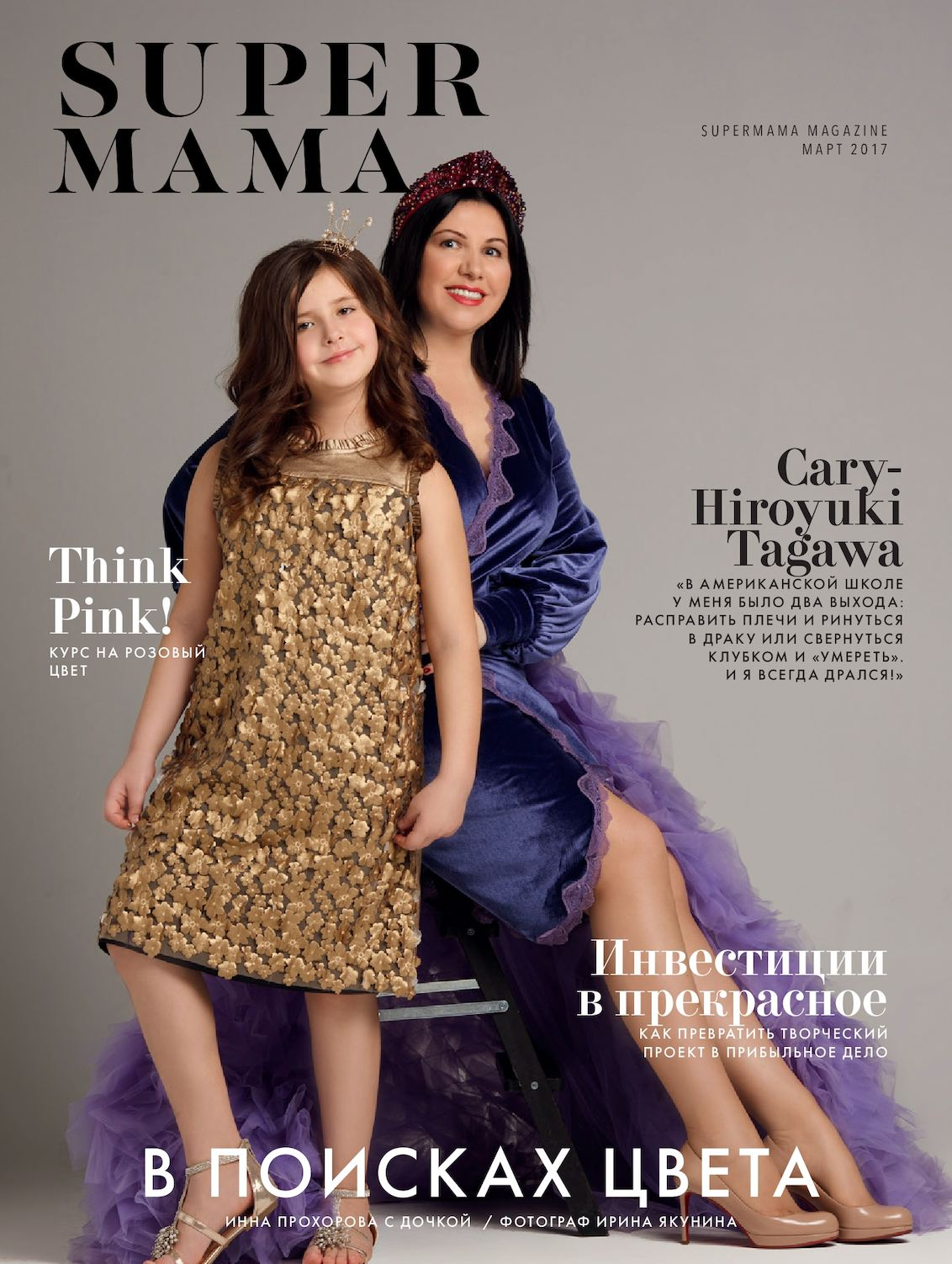 Одинаковые платья для мамы и дочки — гармония в образах близких людей