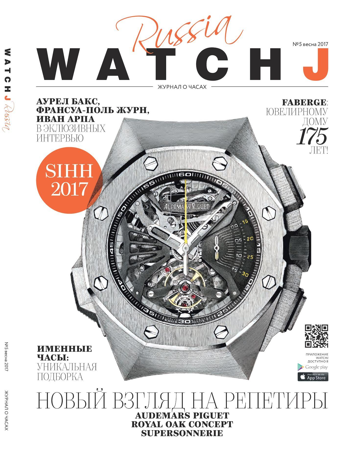 Calaméo - WatchJ Russia  5 936b6b742a882