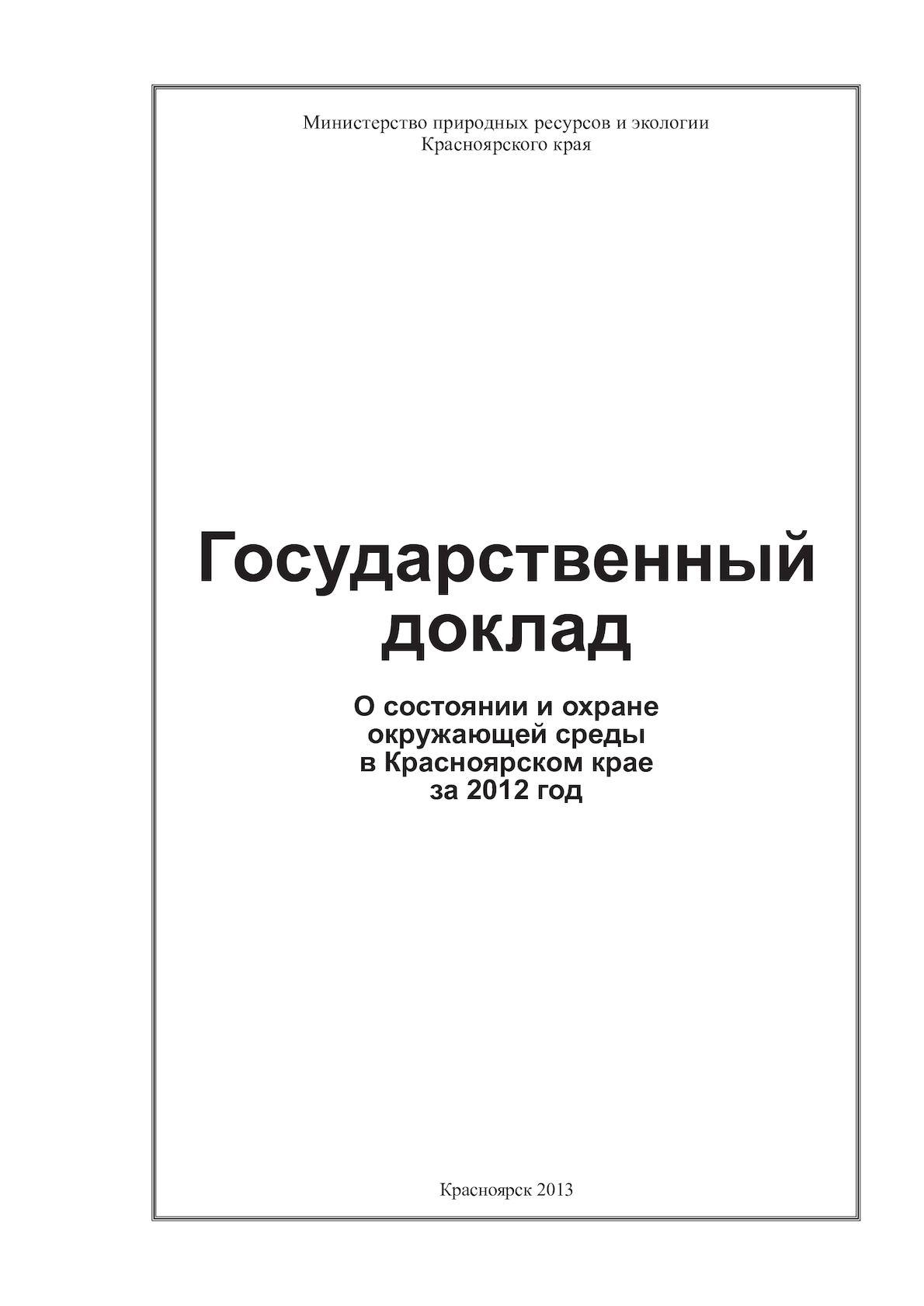 инструкция 2255 о порядке проведения гигиенической экспертизы статус